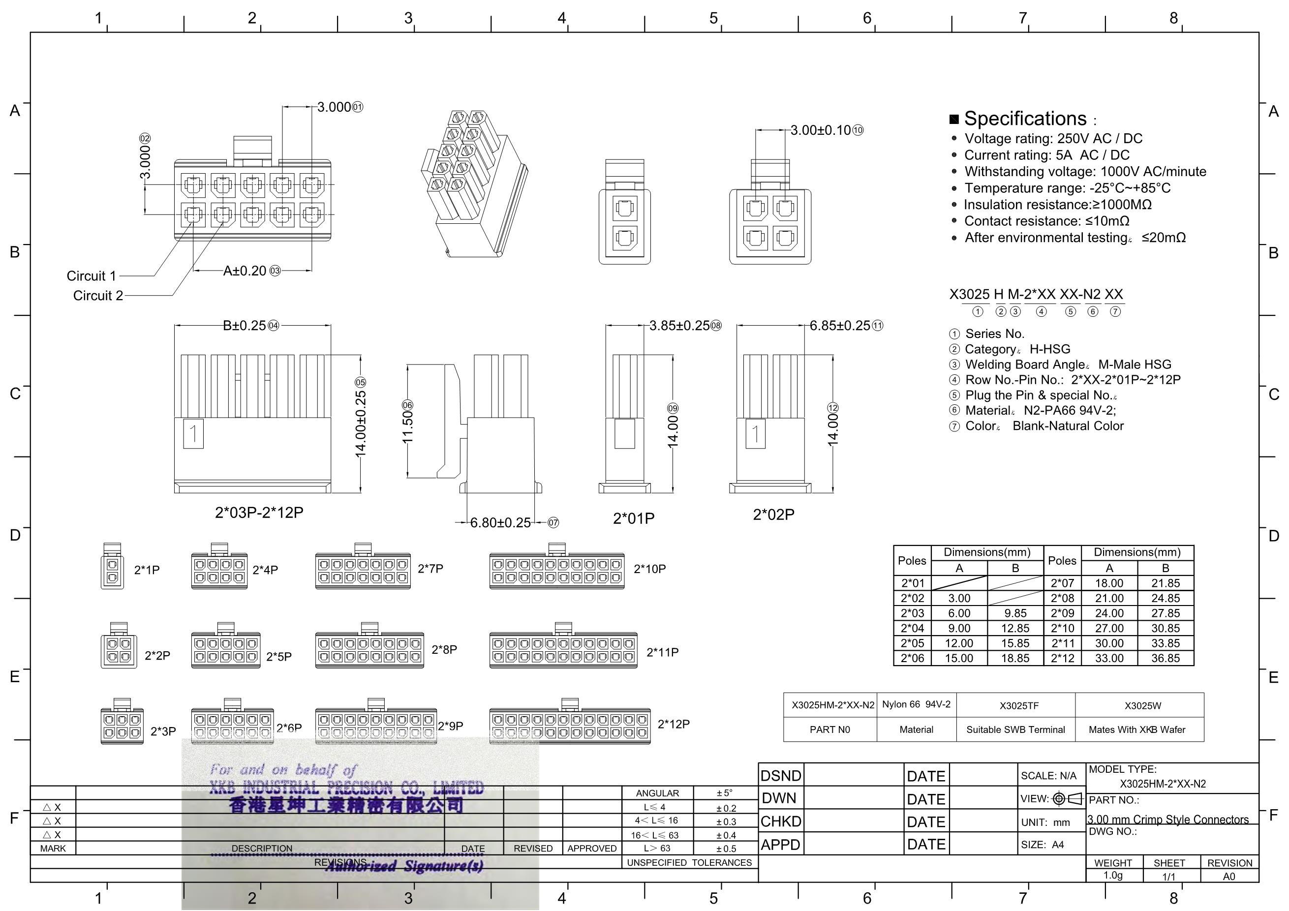 08-2-393's pdf picture 1