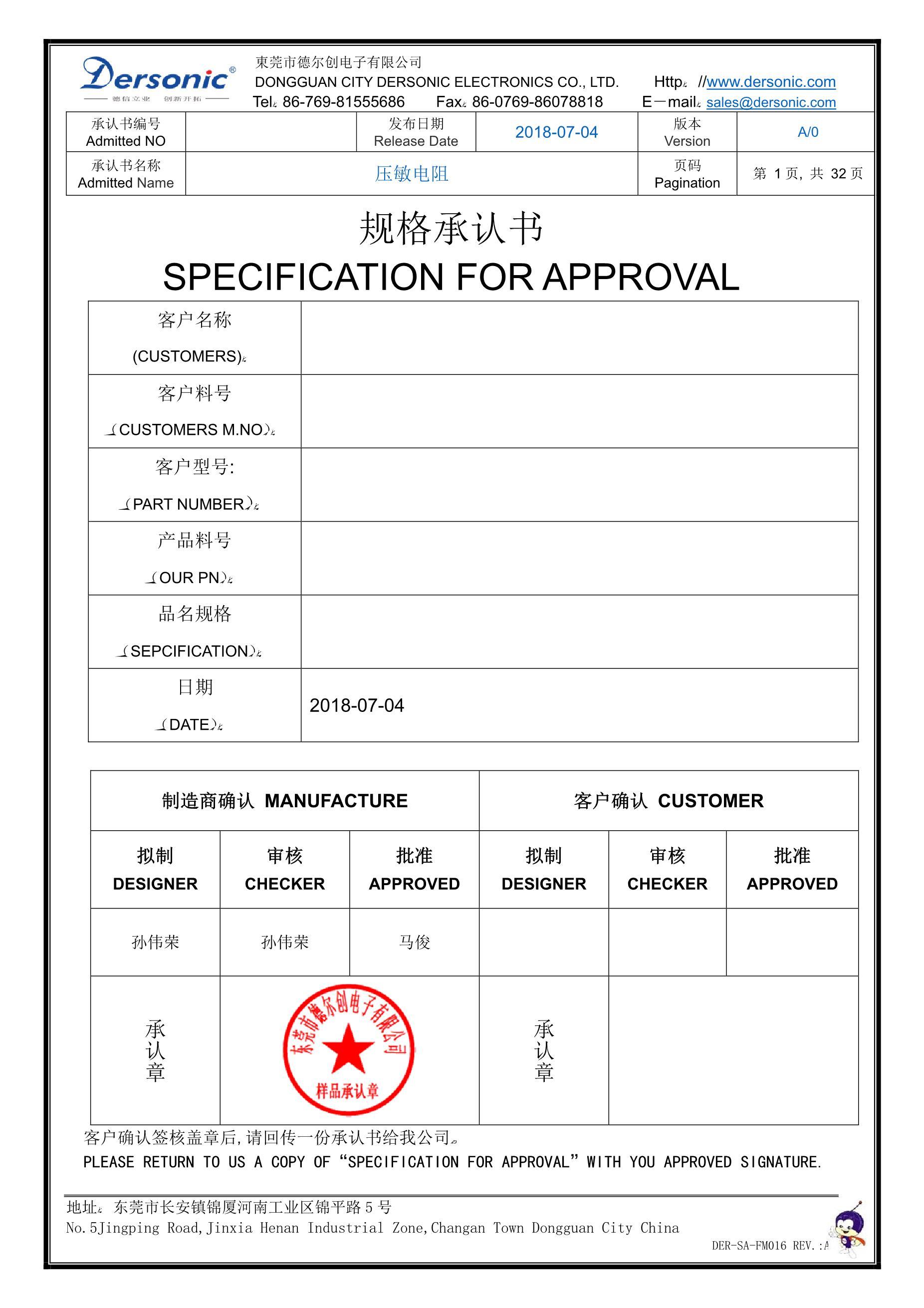KE-07459/LA-089(TR)'s pdf picture 1