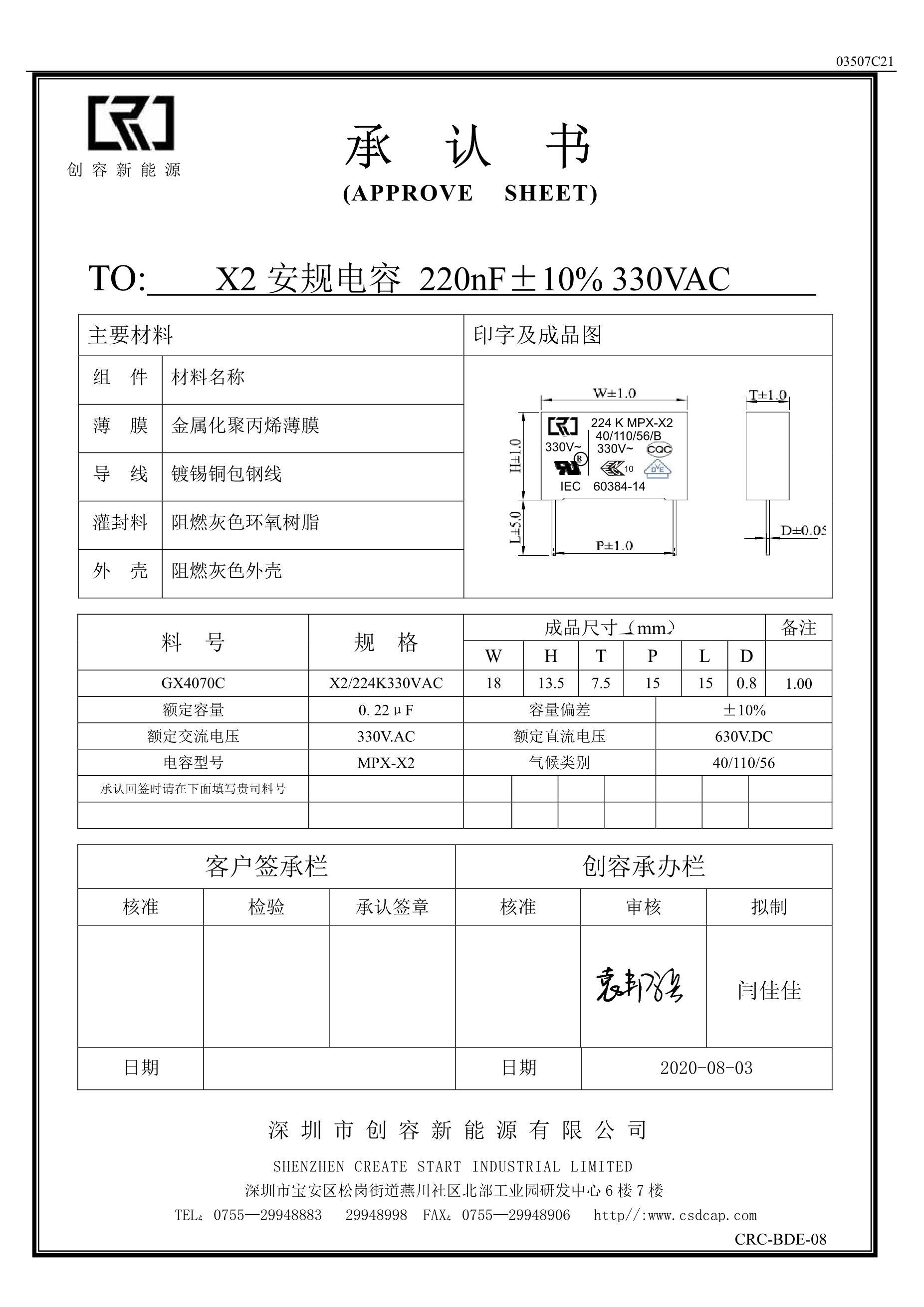 4070G's pdf picture 1