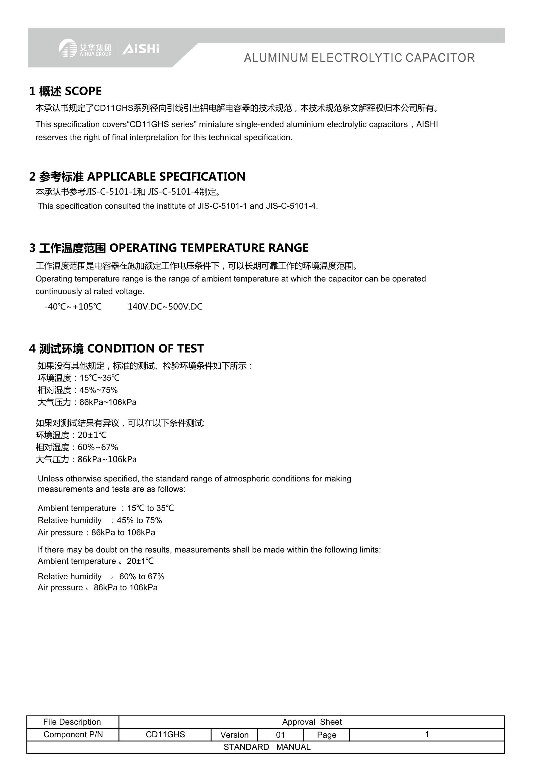 CC-WMX-LD79-QTC1's pdf picture 3