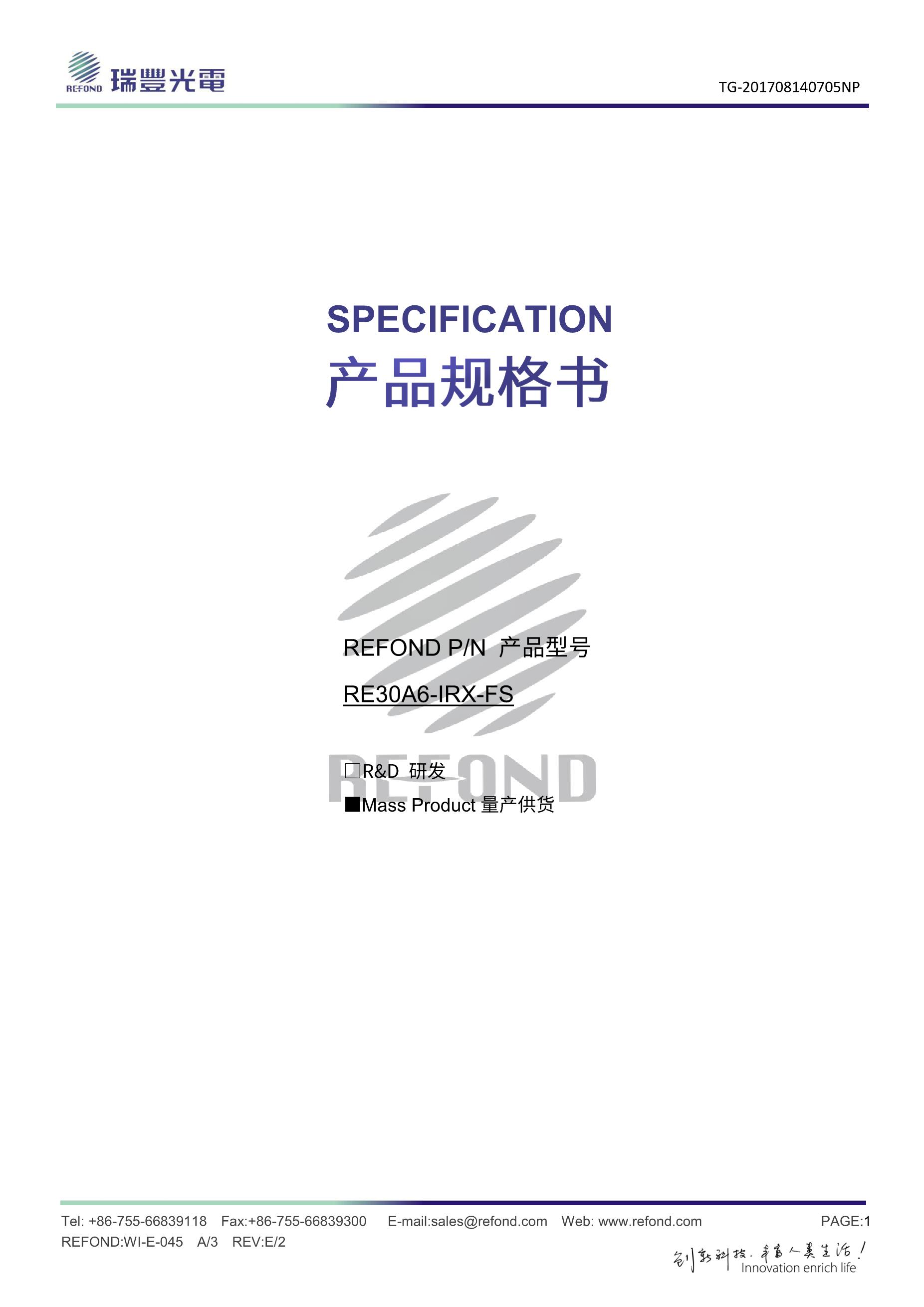 1.8V converter seat SPI Flash memory SOP8 DIP8 converter plate motherboard MX25 W25 1.8V converter board's pdf picture 1