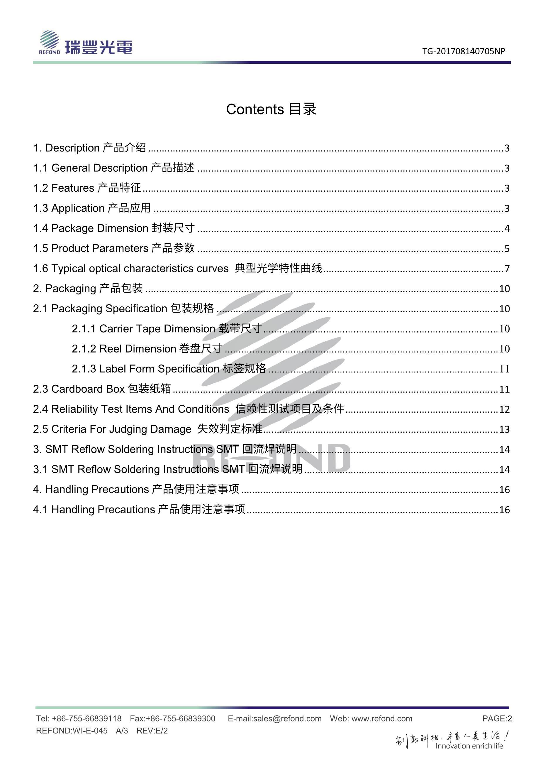 1.8V converter seat SPI Flash memory SOP8 DIP8 converter plate motherboard MX25 W25 1.8V converter board's pdf picture 2