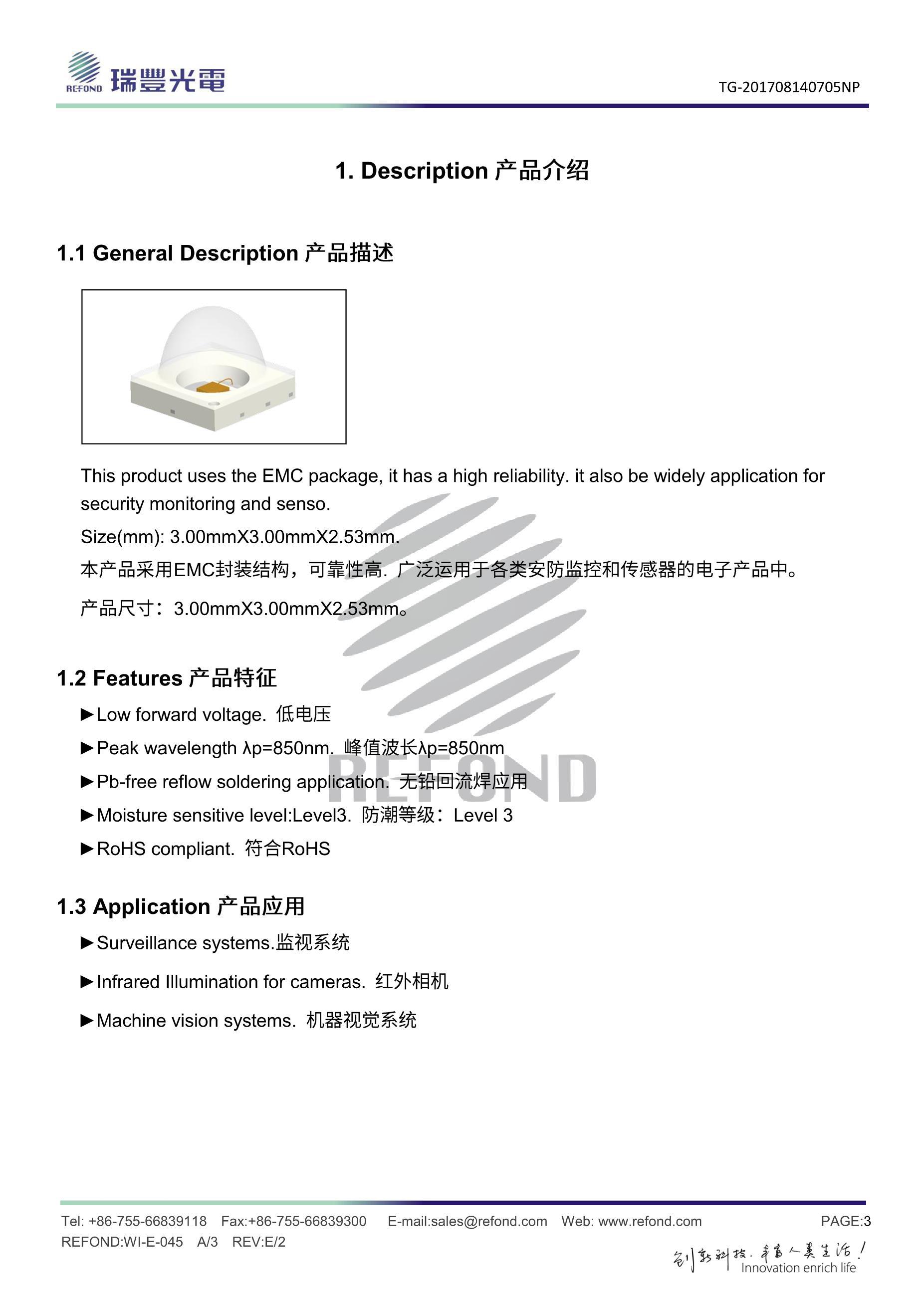 1.8V converter seat SPI Flash memory SOP8 DIP8 converter plate motherboard MX25 W25 1.8V converter board's pdf picture 3