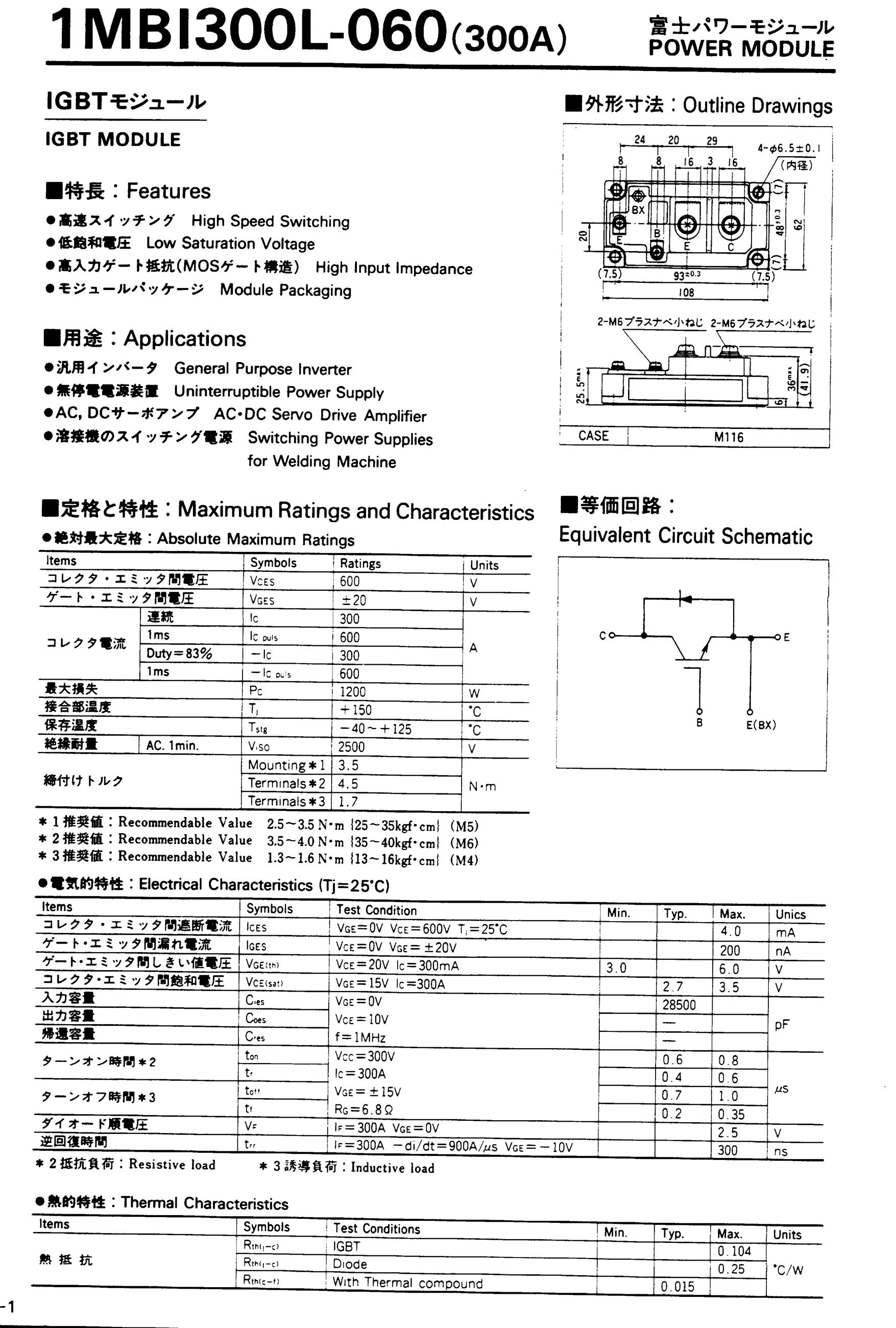 1MBI400SP-120's pdf picture 1