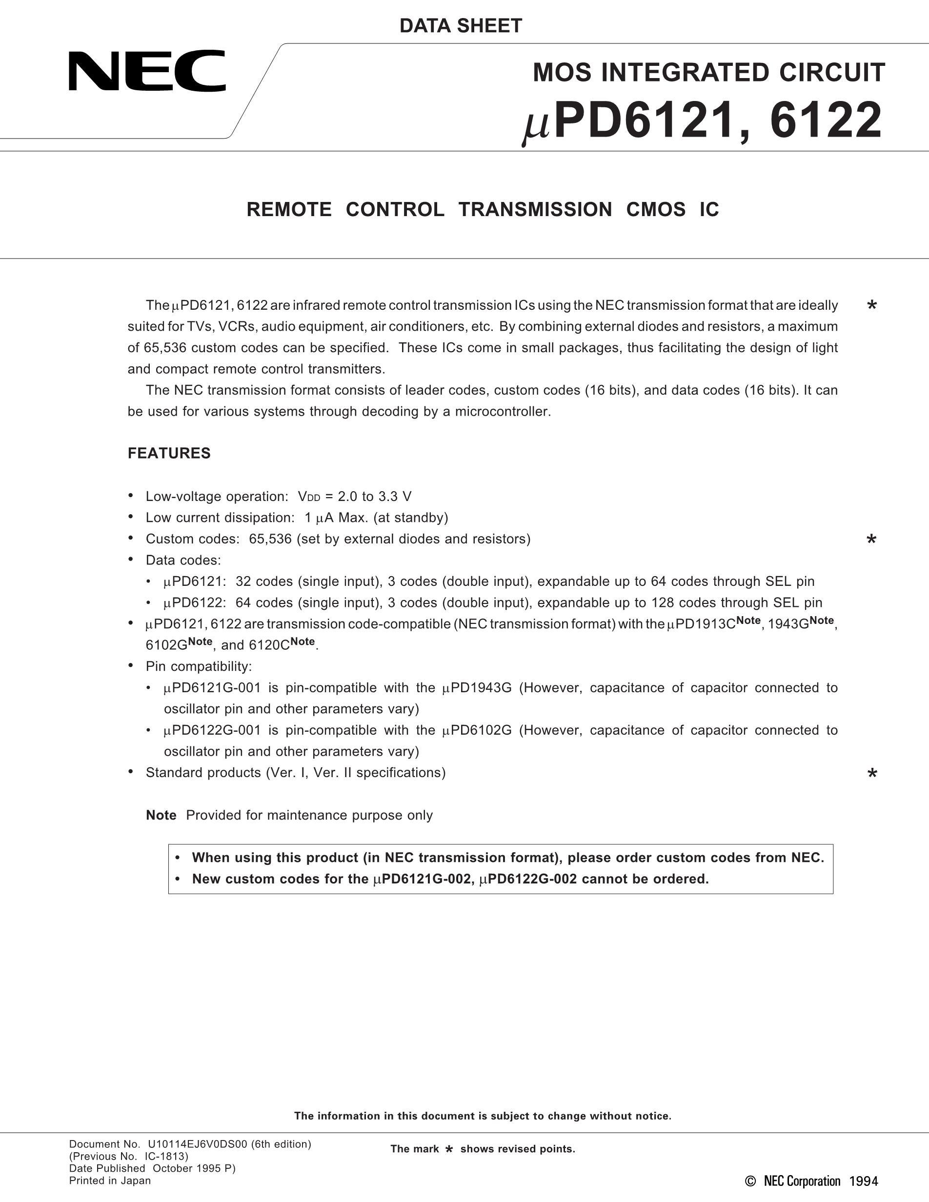 UPD67MC-721-5A4-E2(MS)'s pdf picture 1