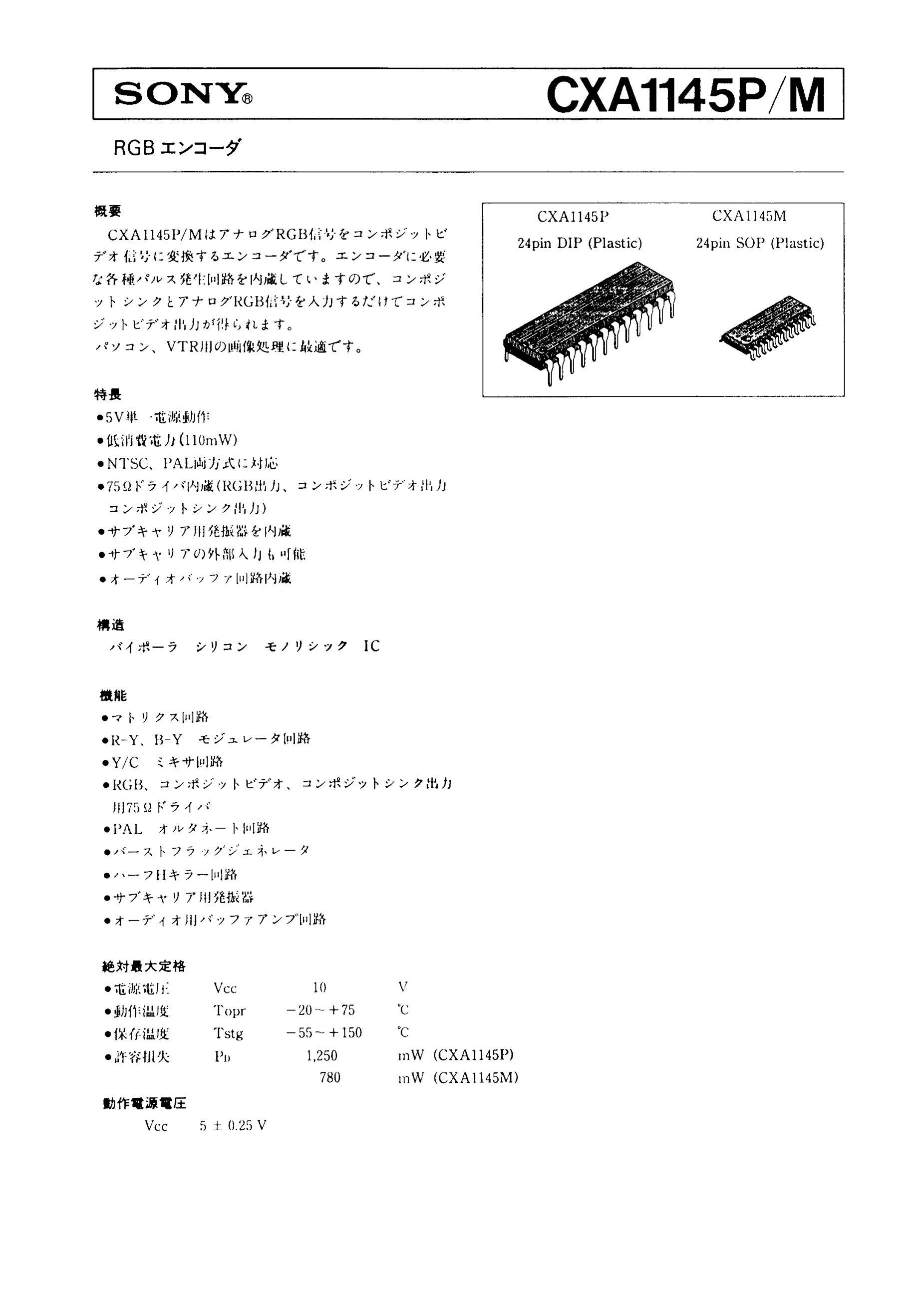 CXA1182Q-Z's pdf picture 2