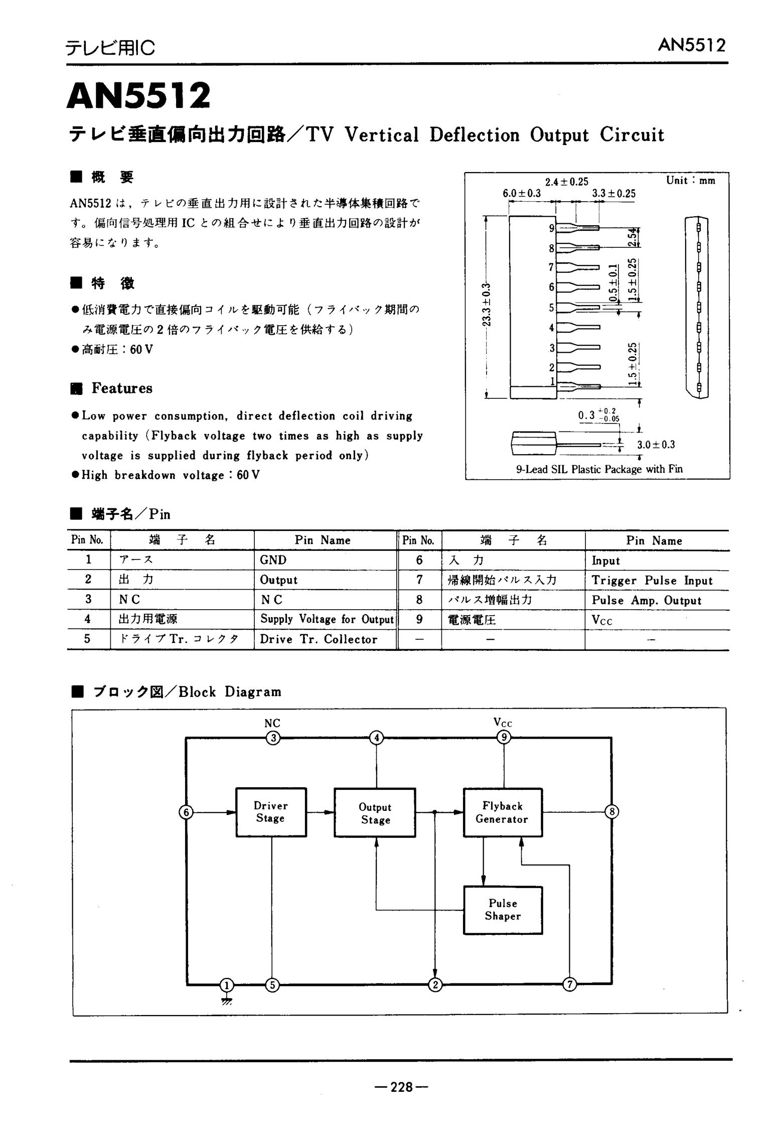 AN5560T's pdf picture 1