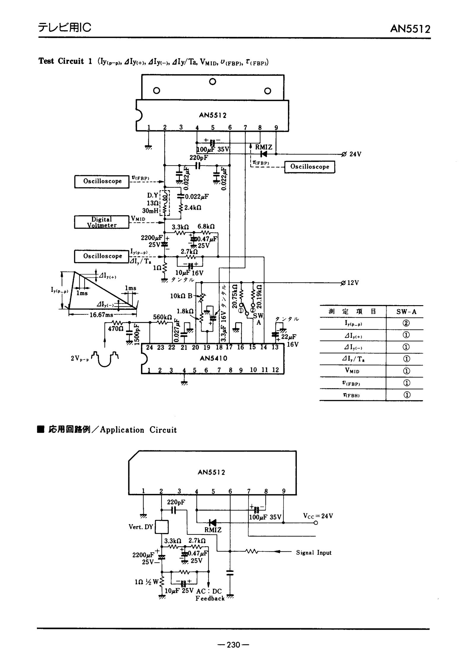 AN5560T's pdf picture 3
