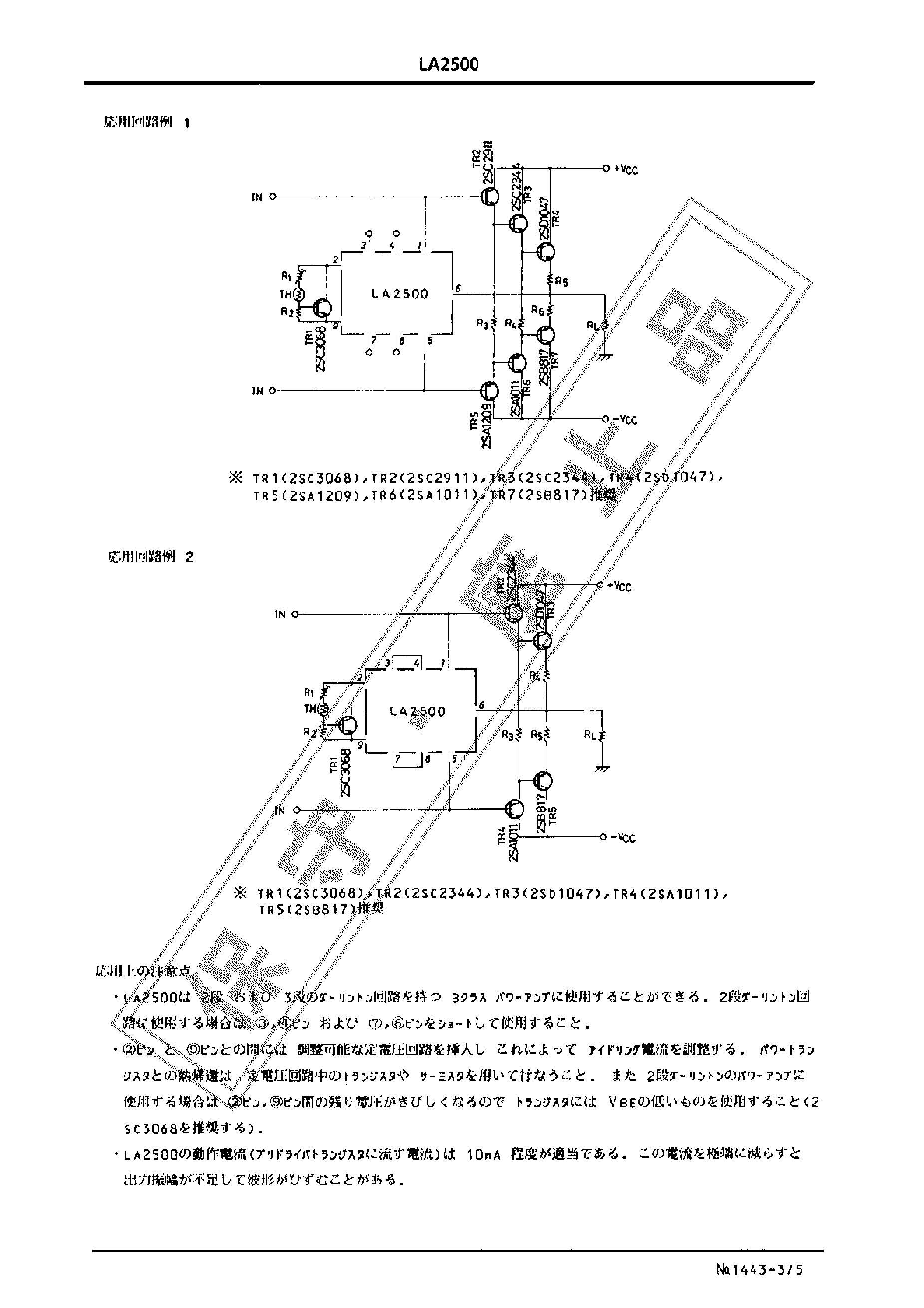 LA25-NP's pdf picture 3