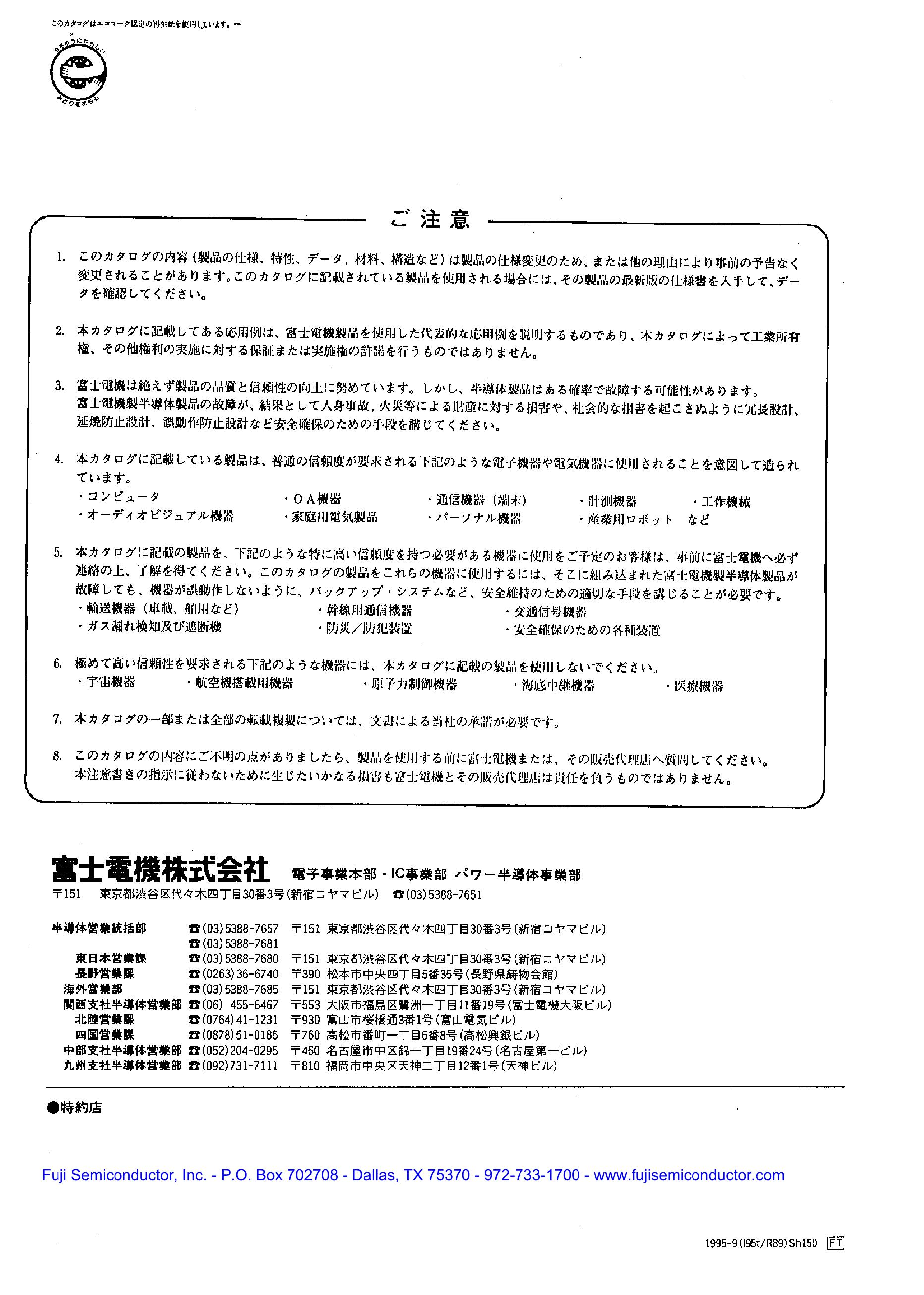 2SD1952/XQ's pdf picture 3