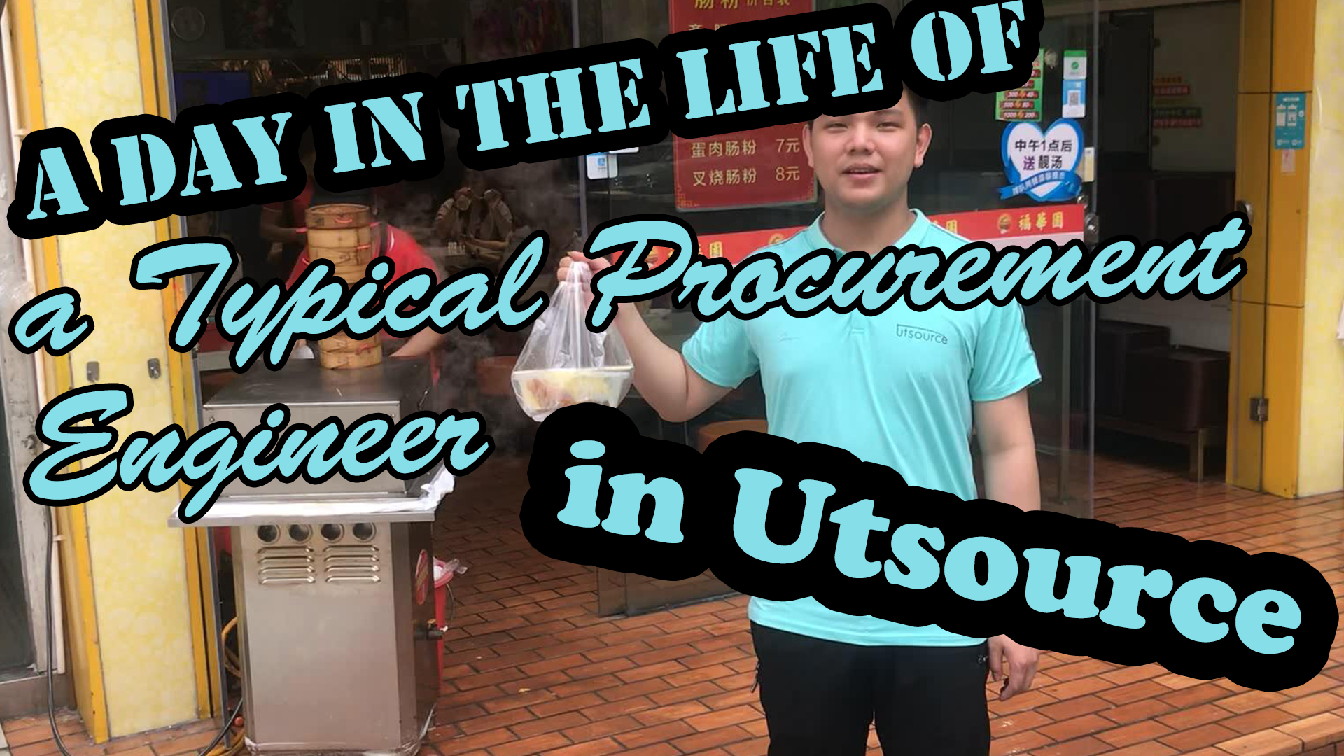 A Day in the Life of a Procurement Engineer in Utsource