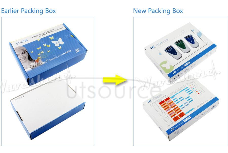 ST-LINK packing box comparing