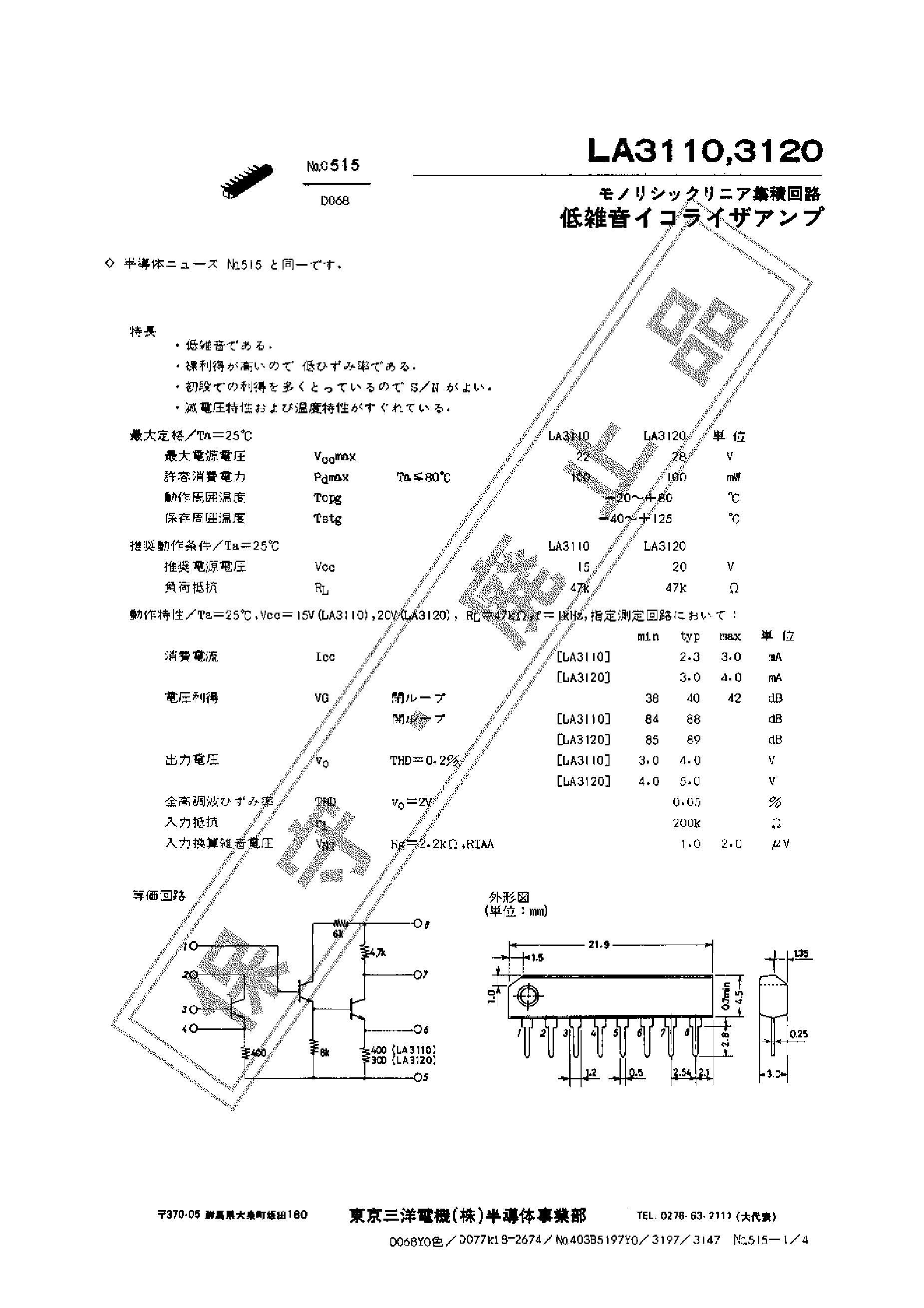 LA3189's pdf picture 1