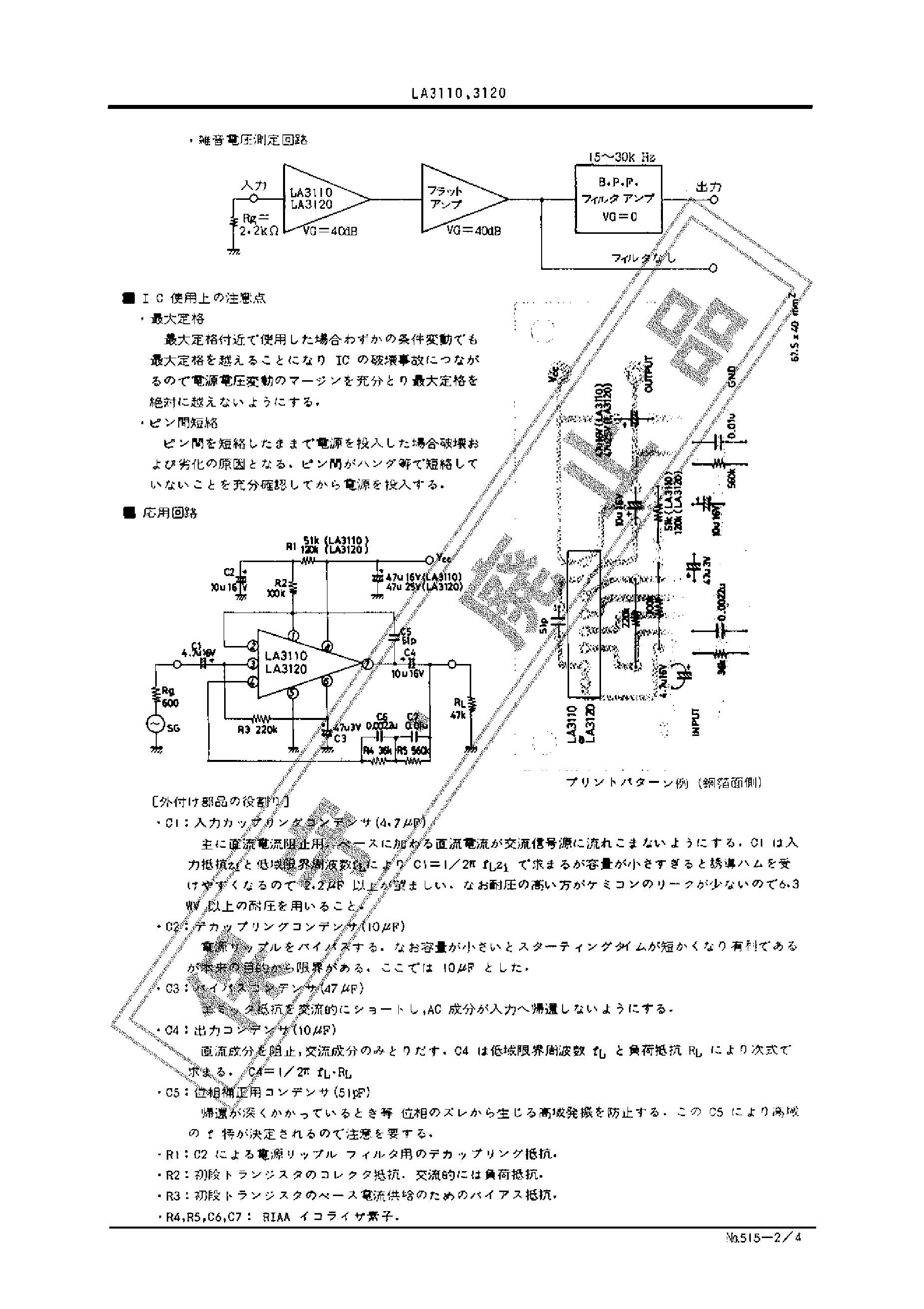 LA3189's pdf picture 2