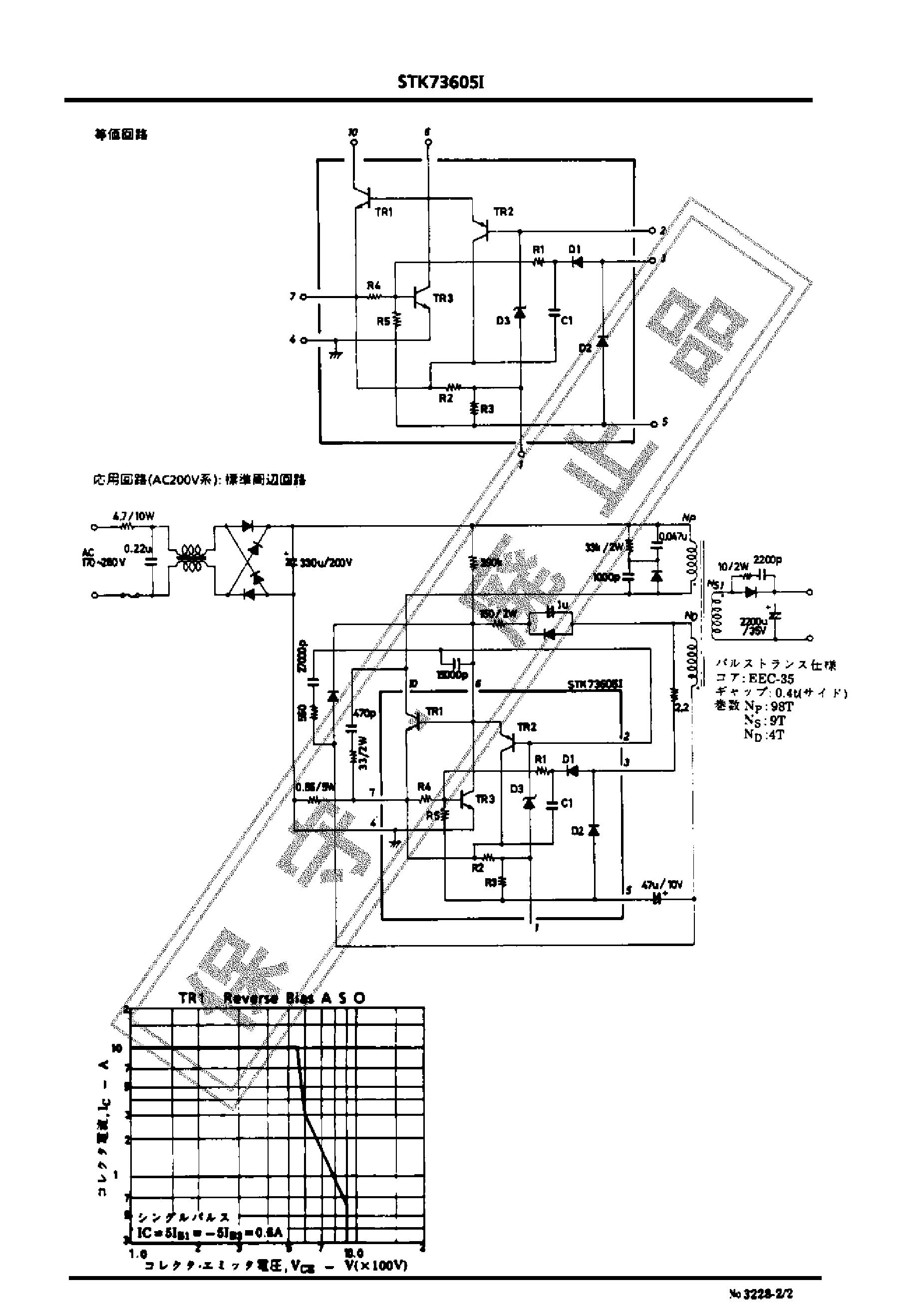 STK7563LM's pdf picture 2