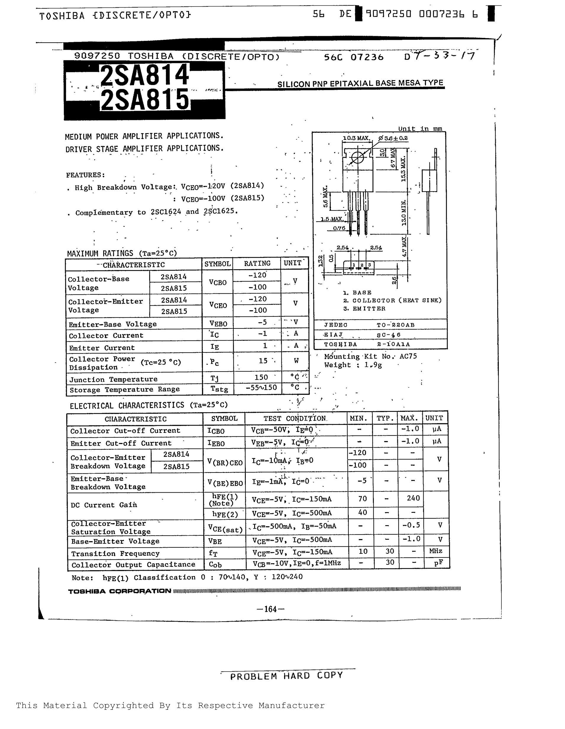2SA811/C17's pdf picture 1