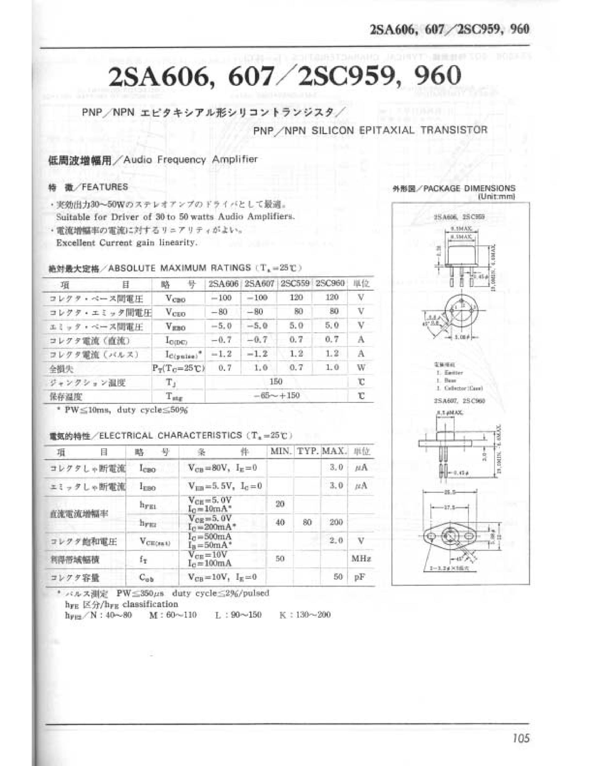 2SA699CF(Q)'s pdf picture 1