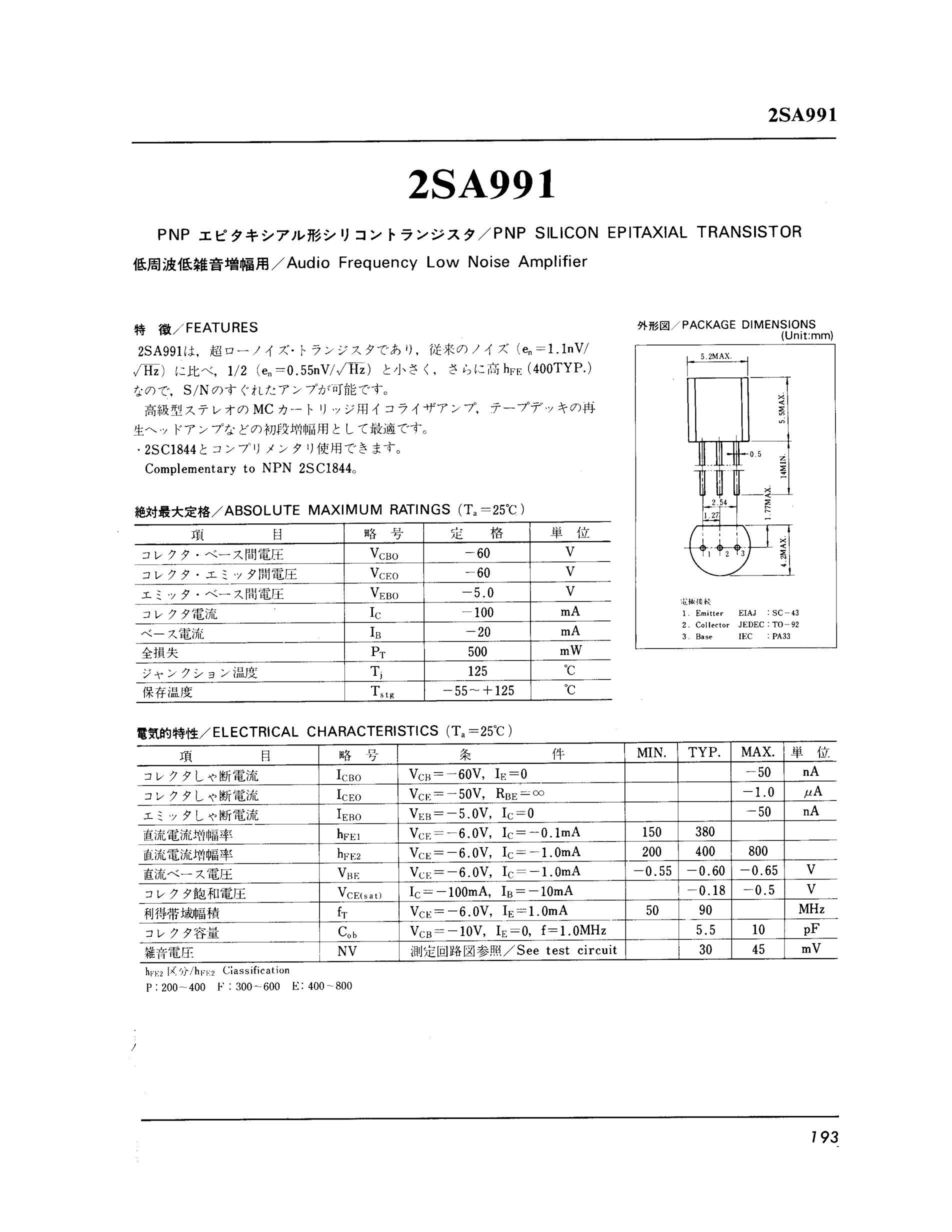 2SA968A's pdf picture 1