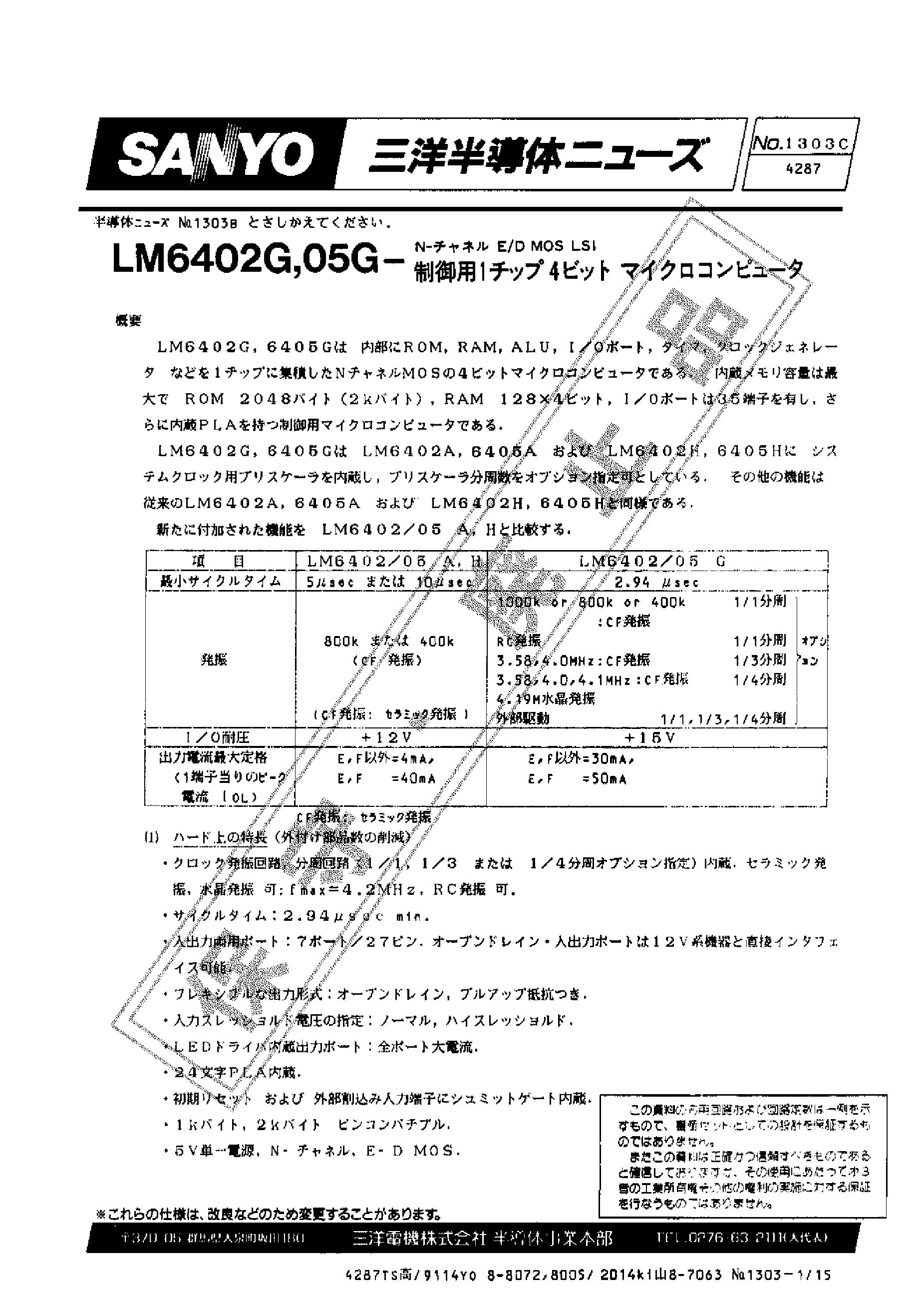 LM6402G-2076's pdf picture 1