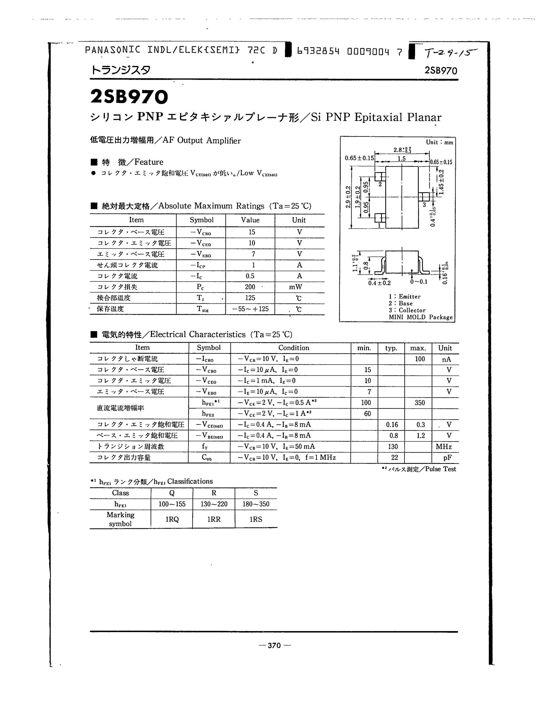 2SB970's pdf picture 1