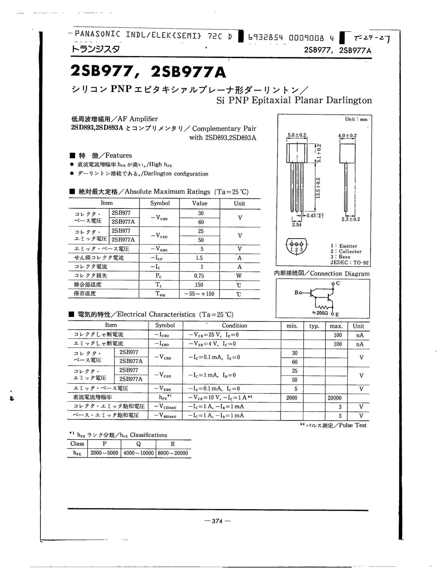 2SB970's pdf picture 3