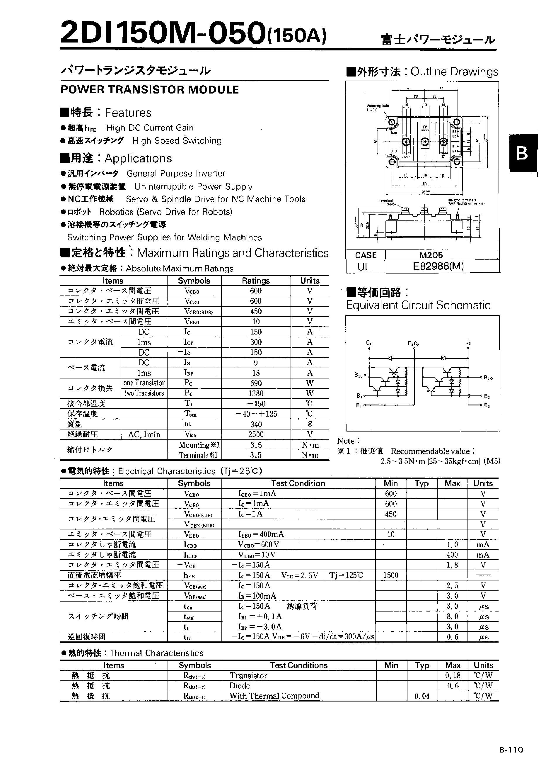 2DI150D-050C's pdf picture 1