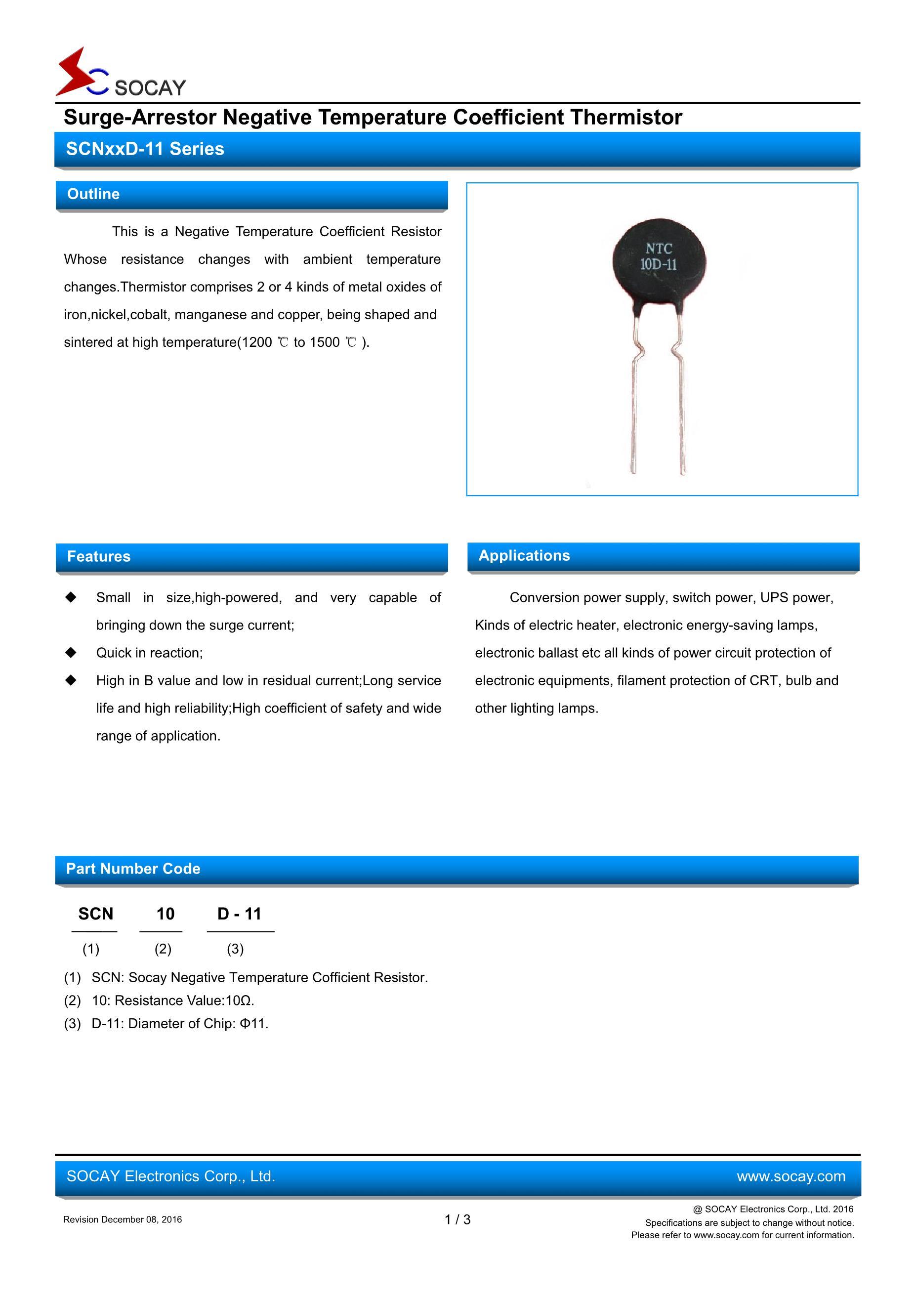 SCN2641's pdf picture 1