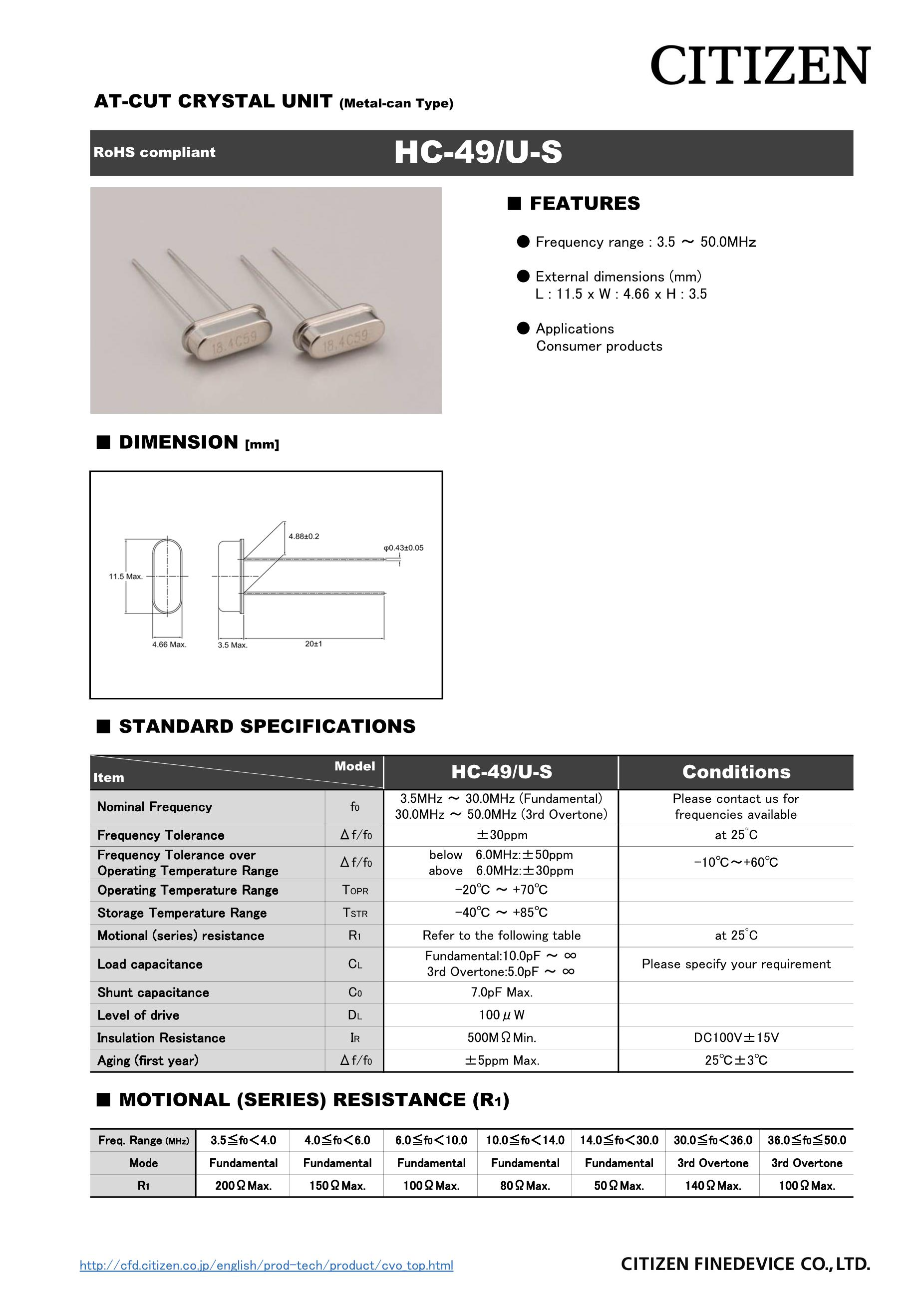HC-SF52BG1's pdf picture 1