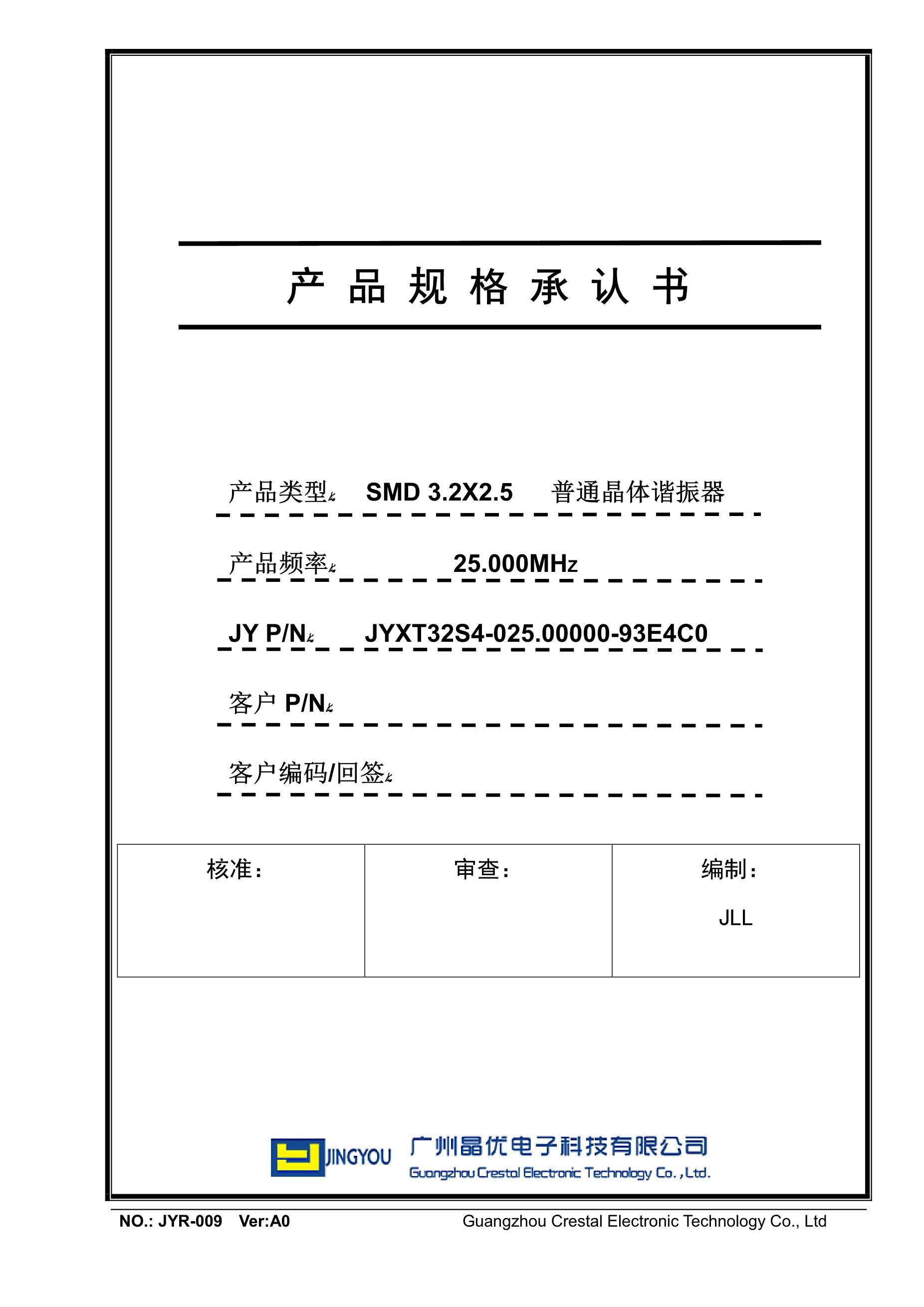 S-9321AAMP-DNA-T2's pdf picture 1
