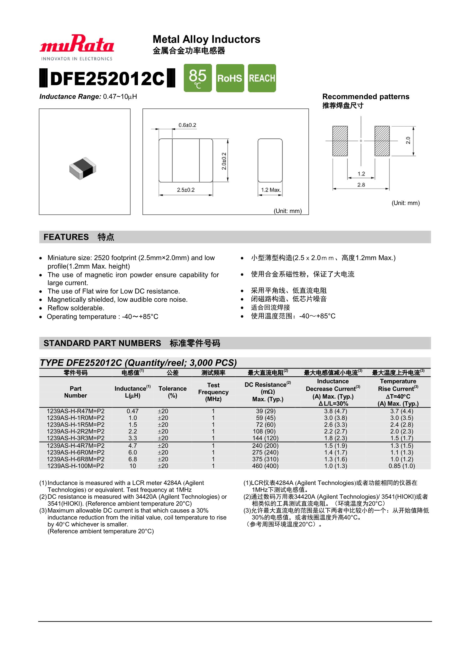 1239AS-H-R47N=P2's pdf picture 1