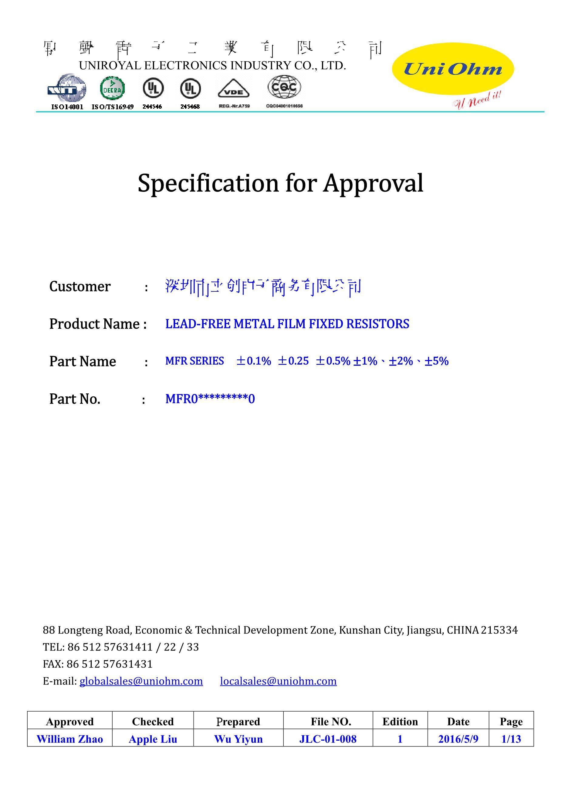 KA/W's pdf picture 1