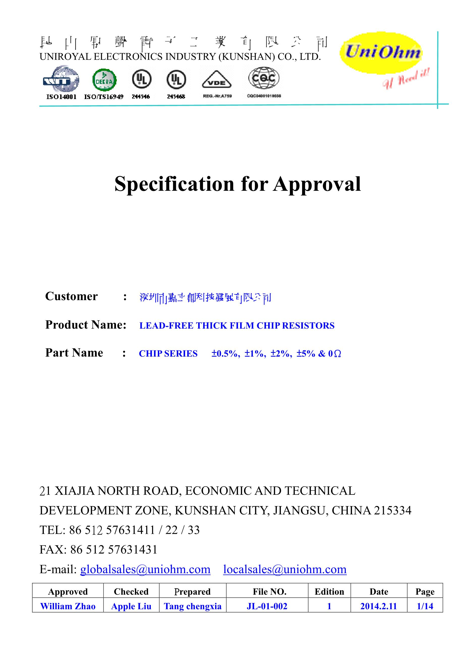 99030's pdf picture 1