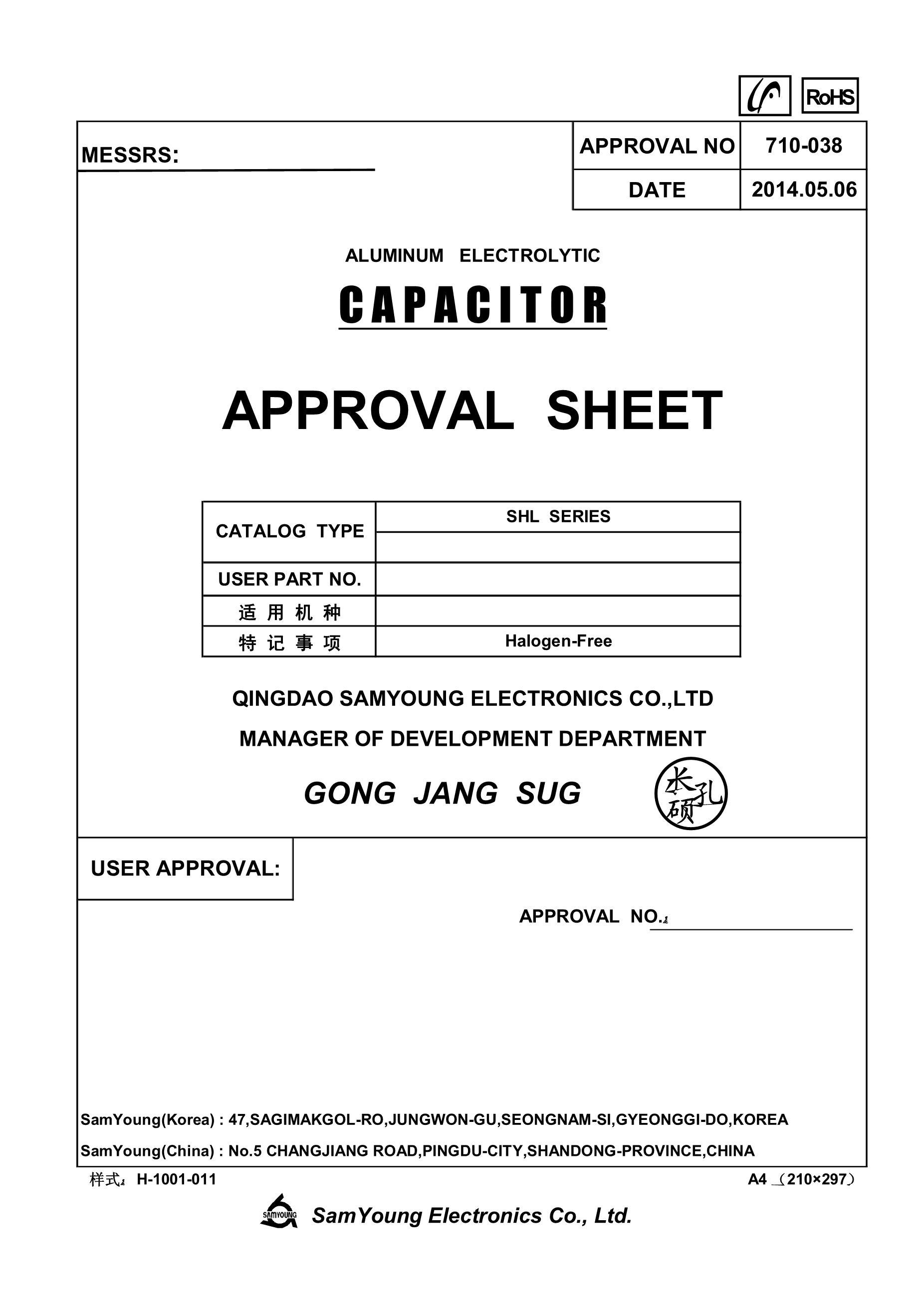 CC-MX-LD79-QTC-1's pdf picture 1