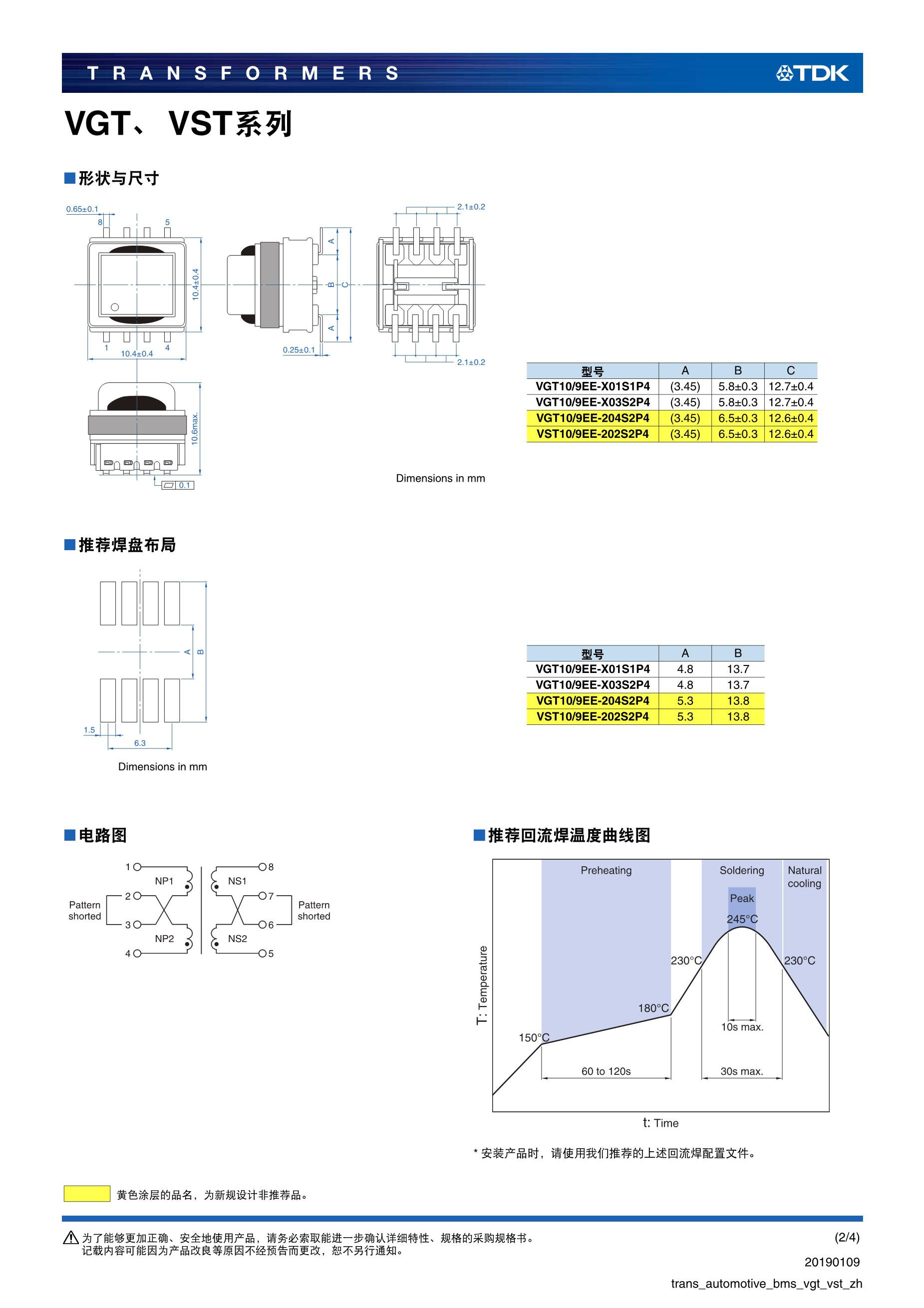 EE-SX4320's pdf picture 2