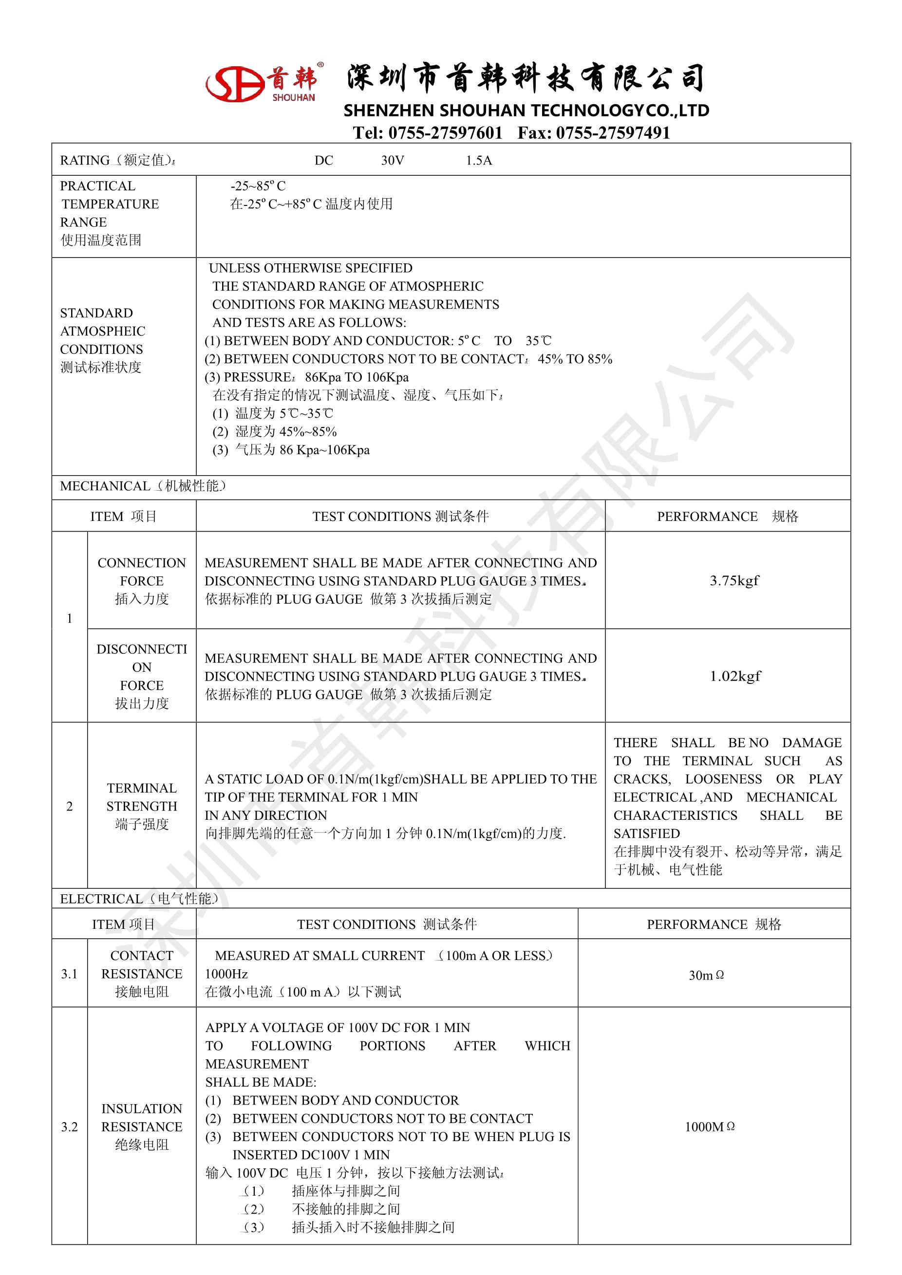 90% new A90L-0001-0423#105SX Industrial Parts Fanuc cooling fan's pdf picture 2