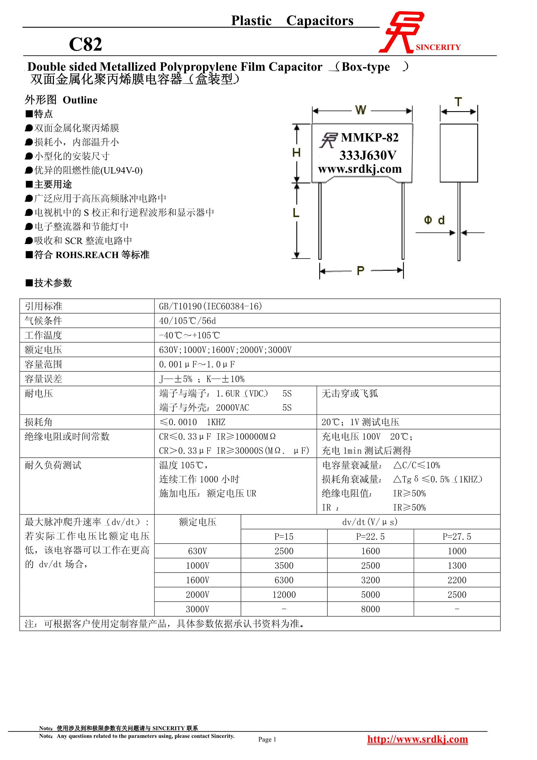 SRD-N4's pdf picture 1