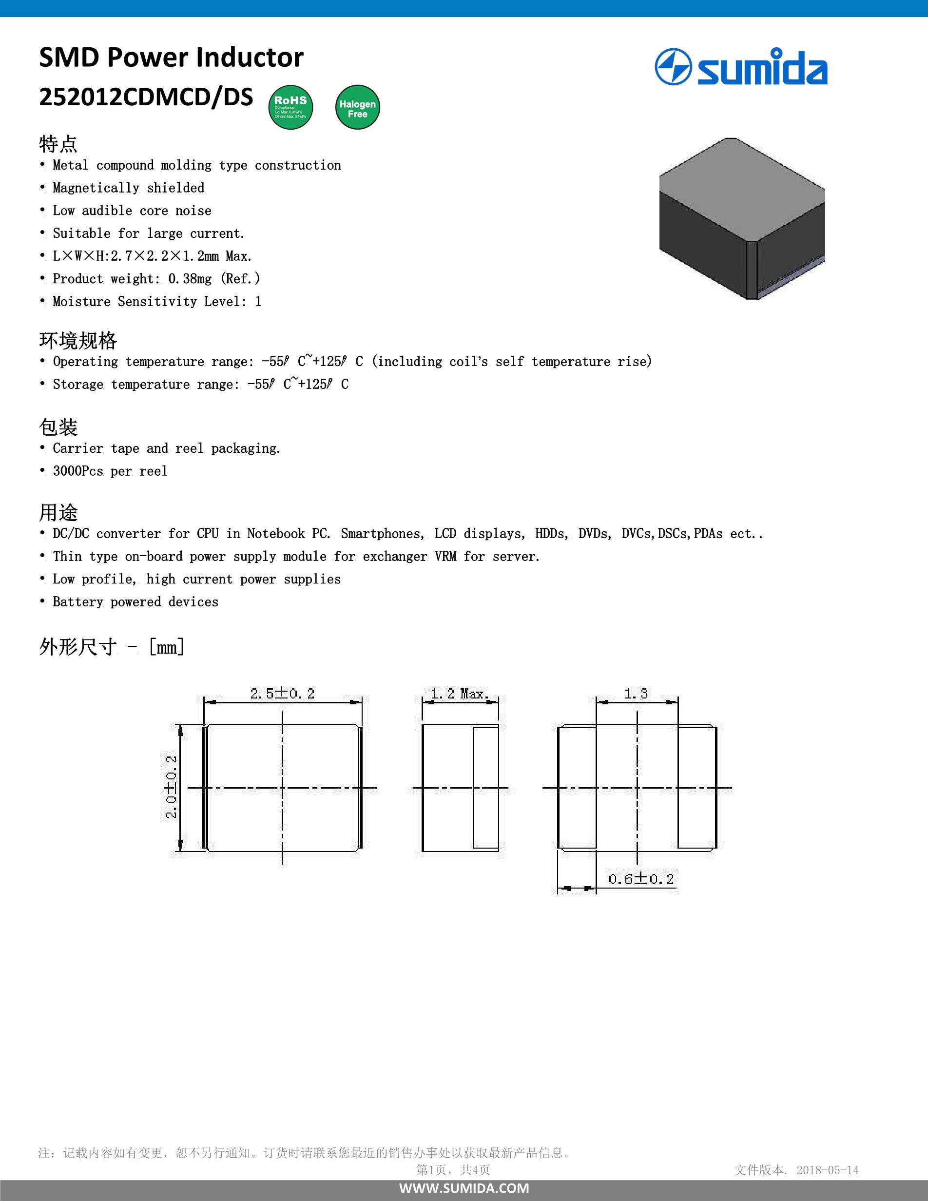 MC-1443E's pdf picture 1