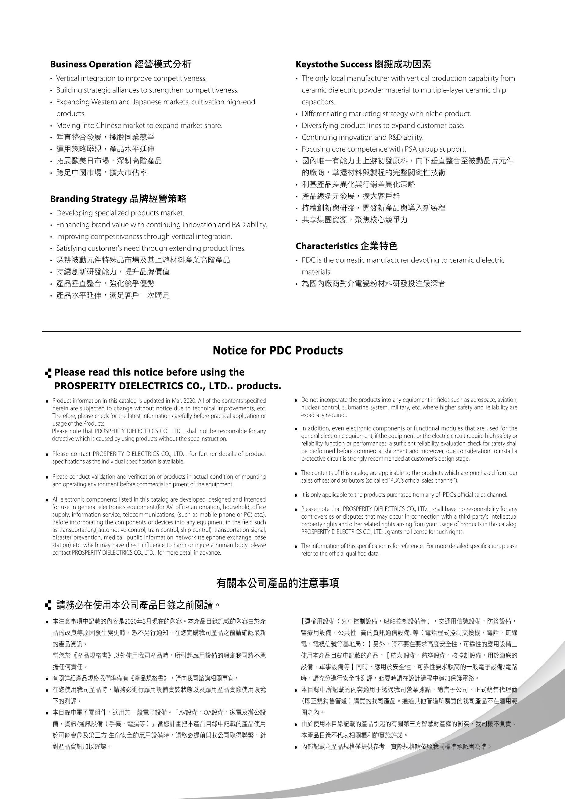 FS-662's pdf picture 3