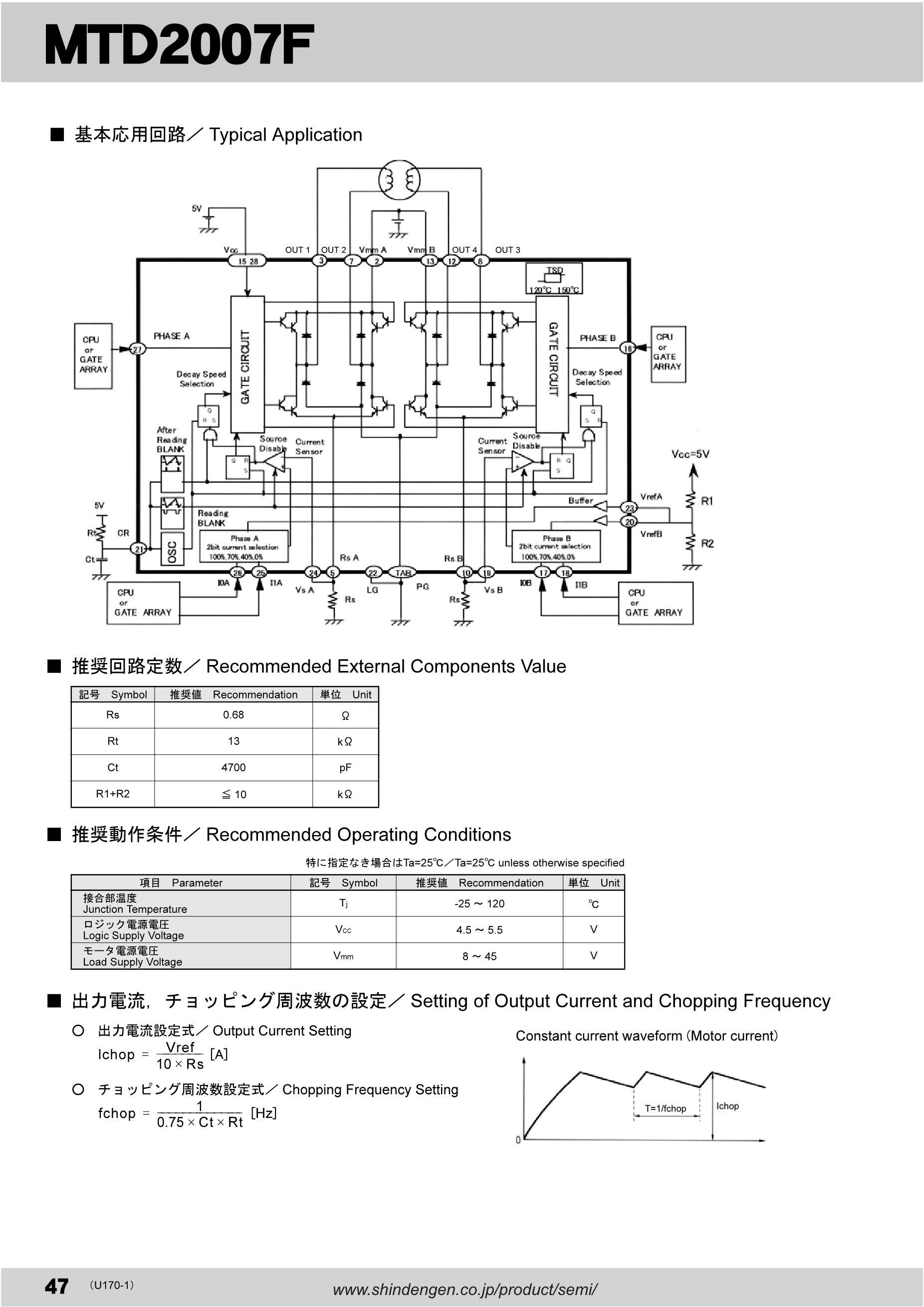 MTD2007's pdf picture 3