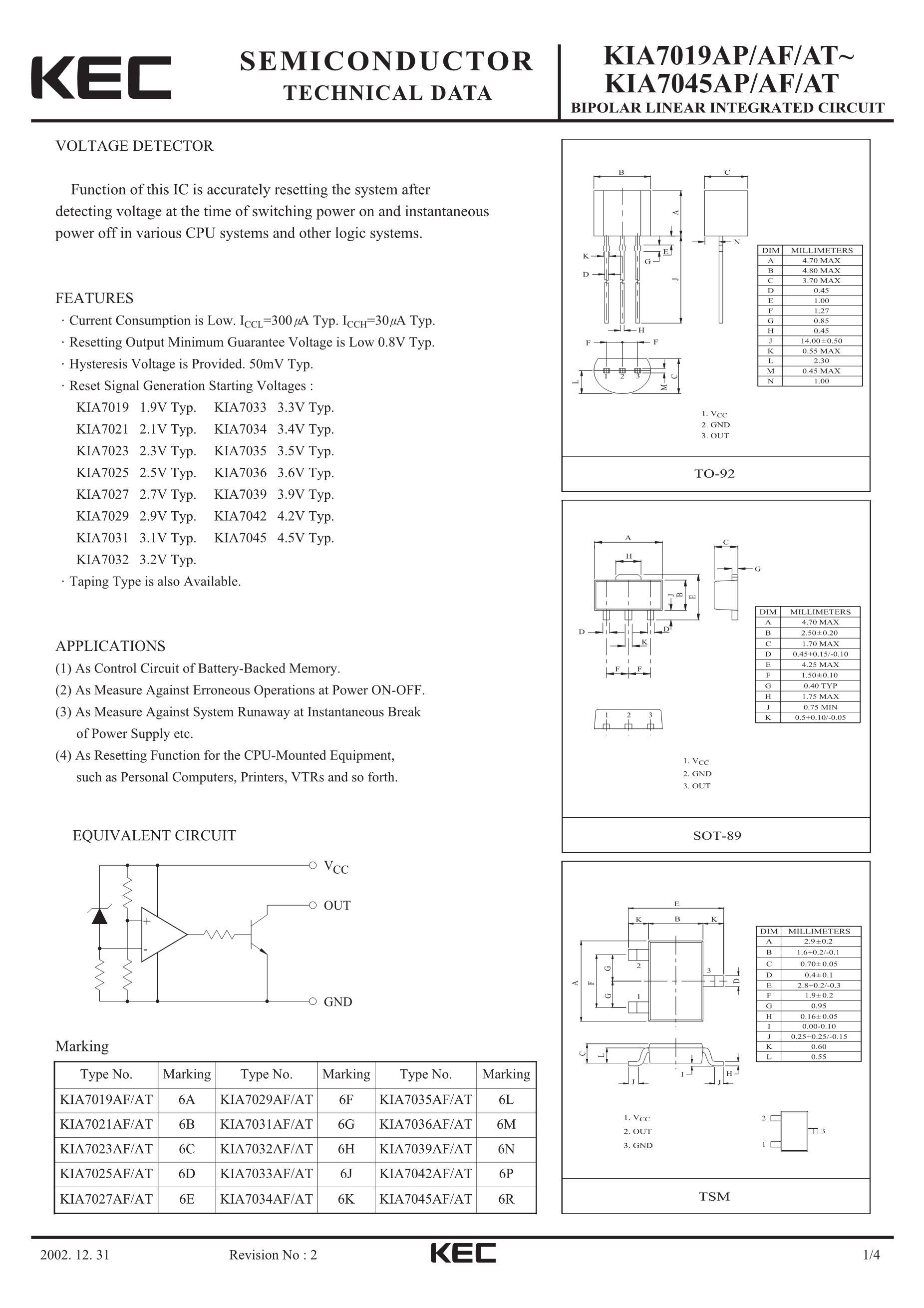KIA7805P1's pdf picture 1
