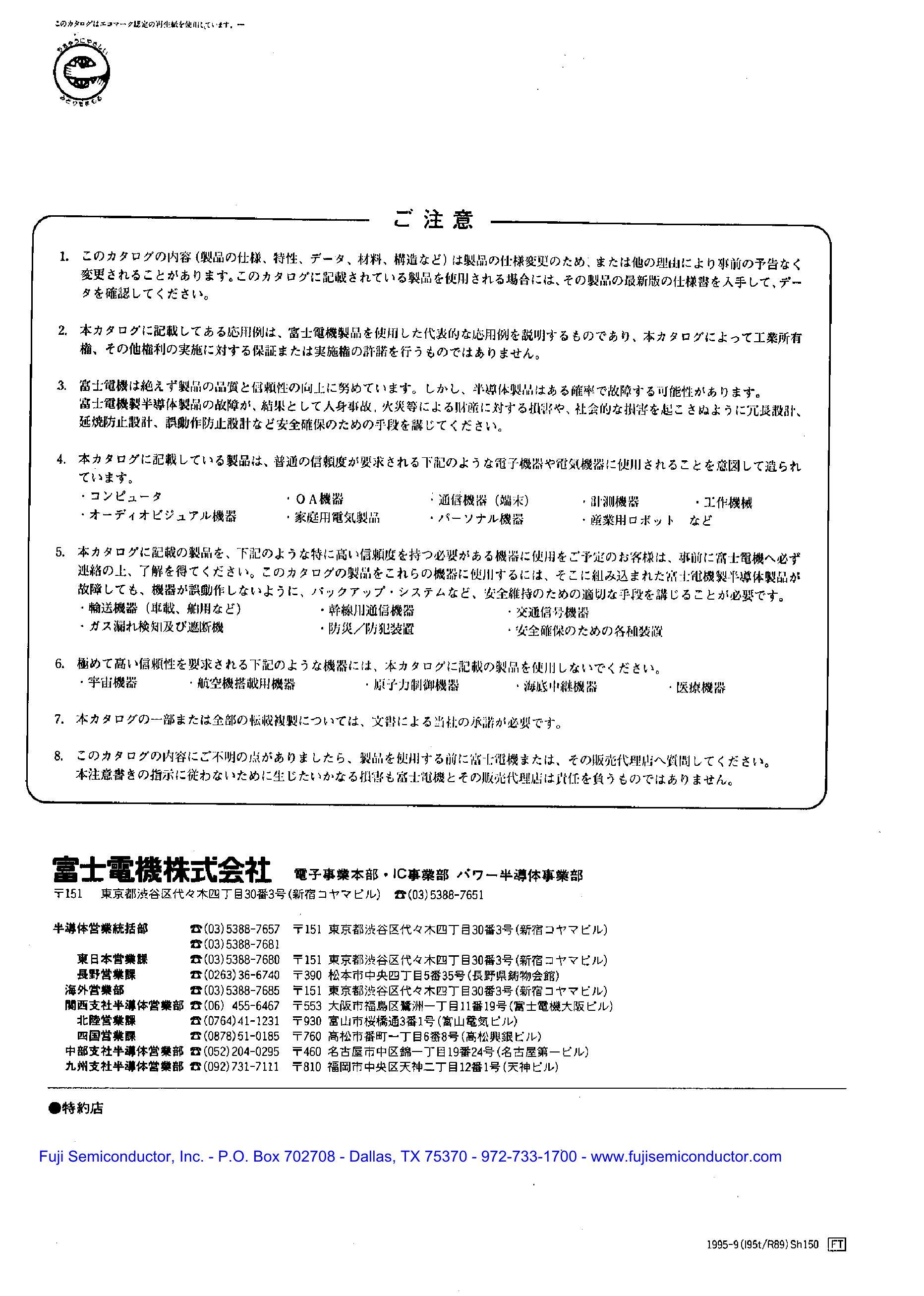 2SD874/YS's pdf picture 3