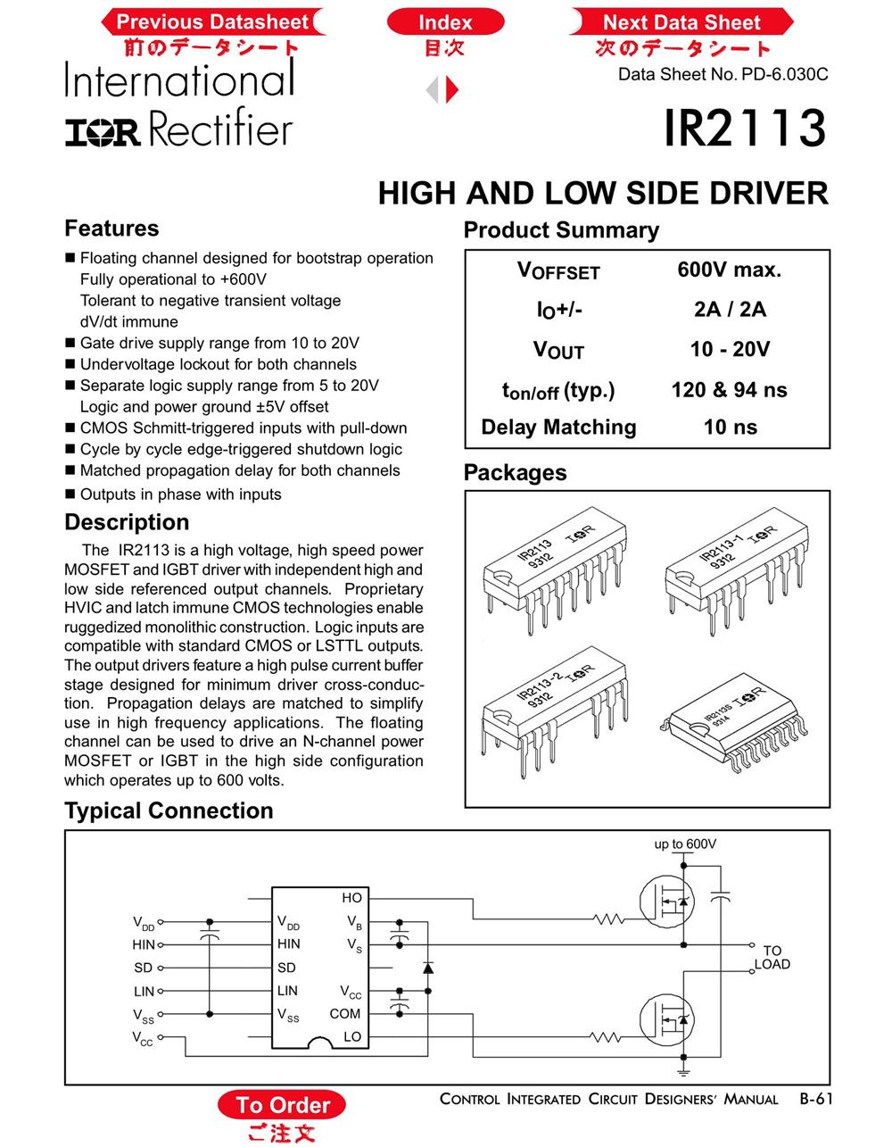 IR2113's pdf picture 1