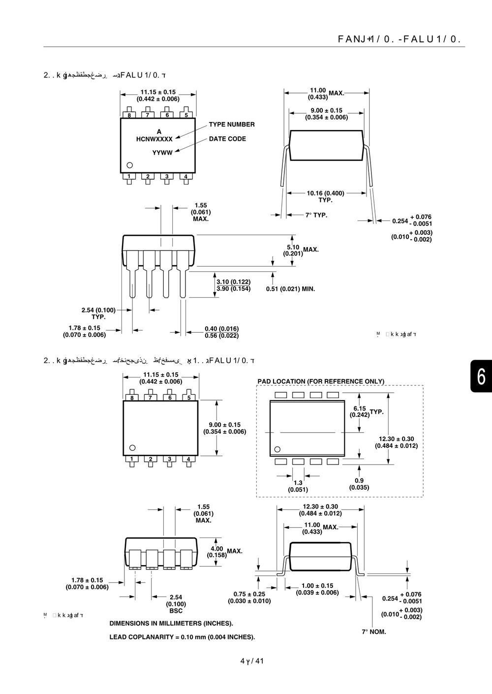 HCPL3120's pdf picture 3