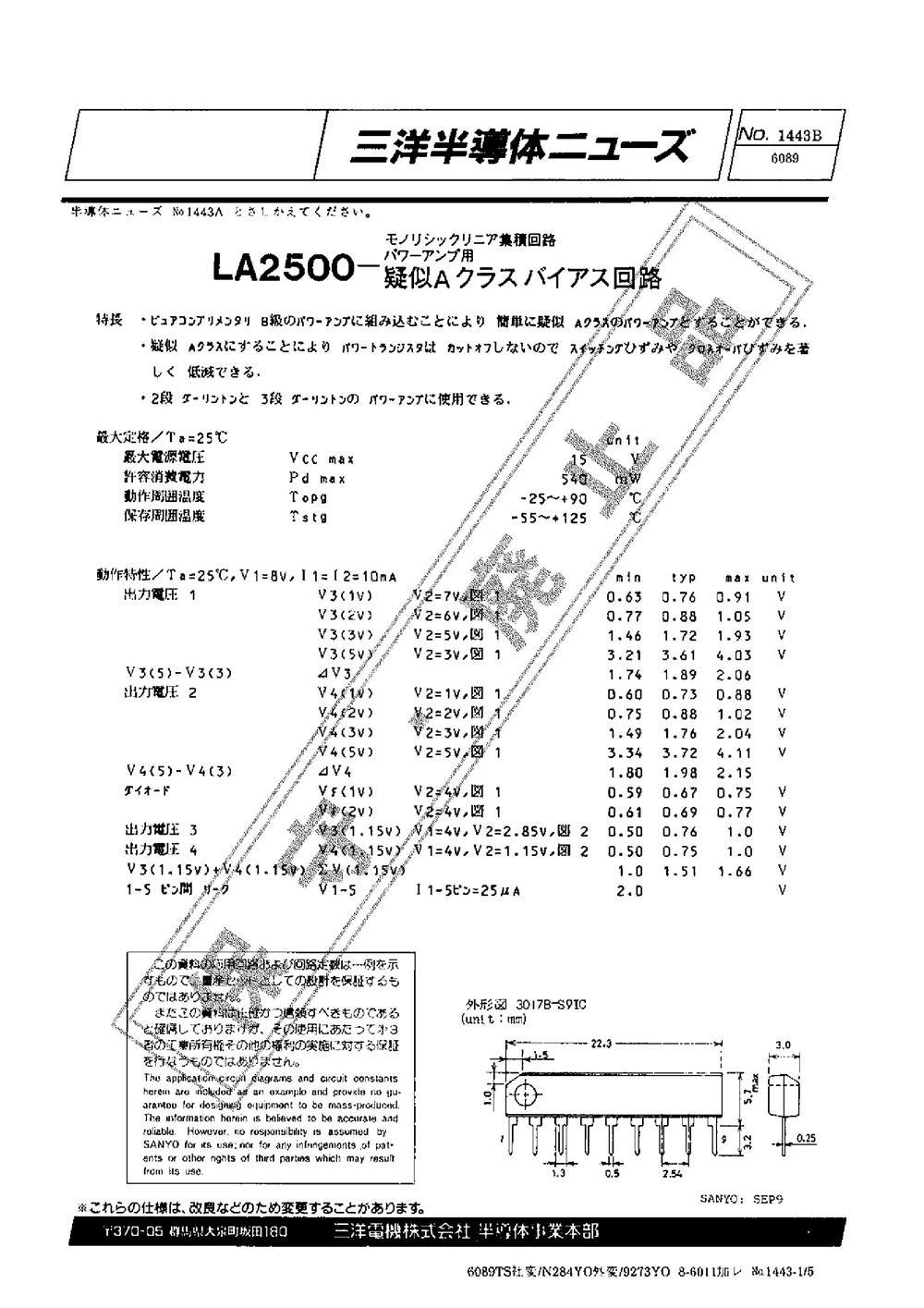 LA2500's pdf picture 1