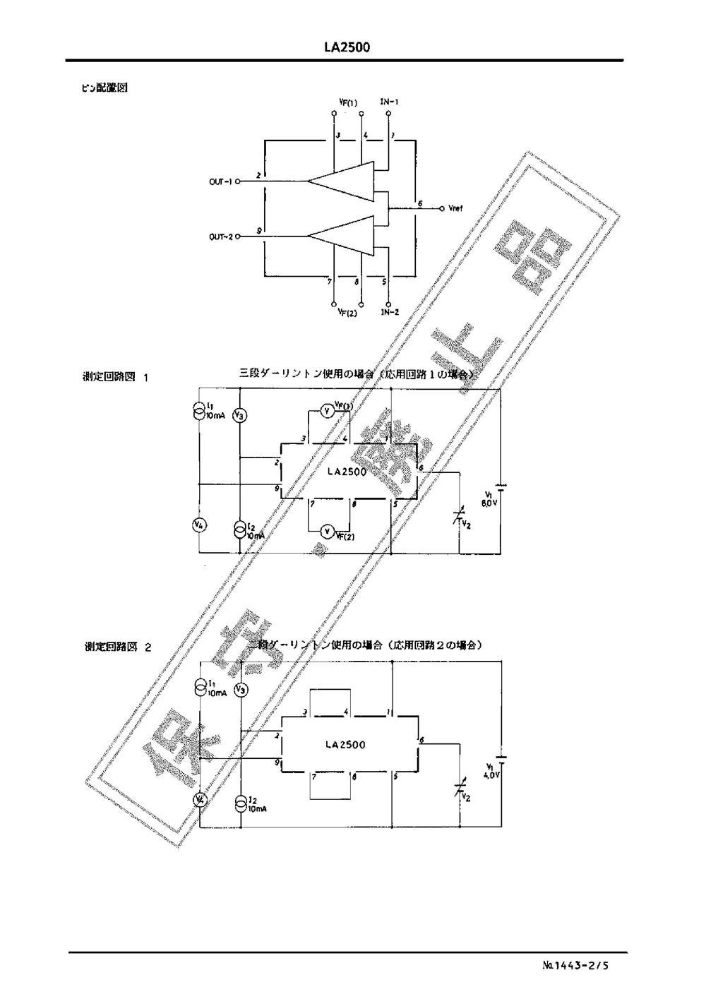 LA2500's pdf picture 2