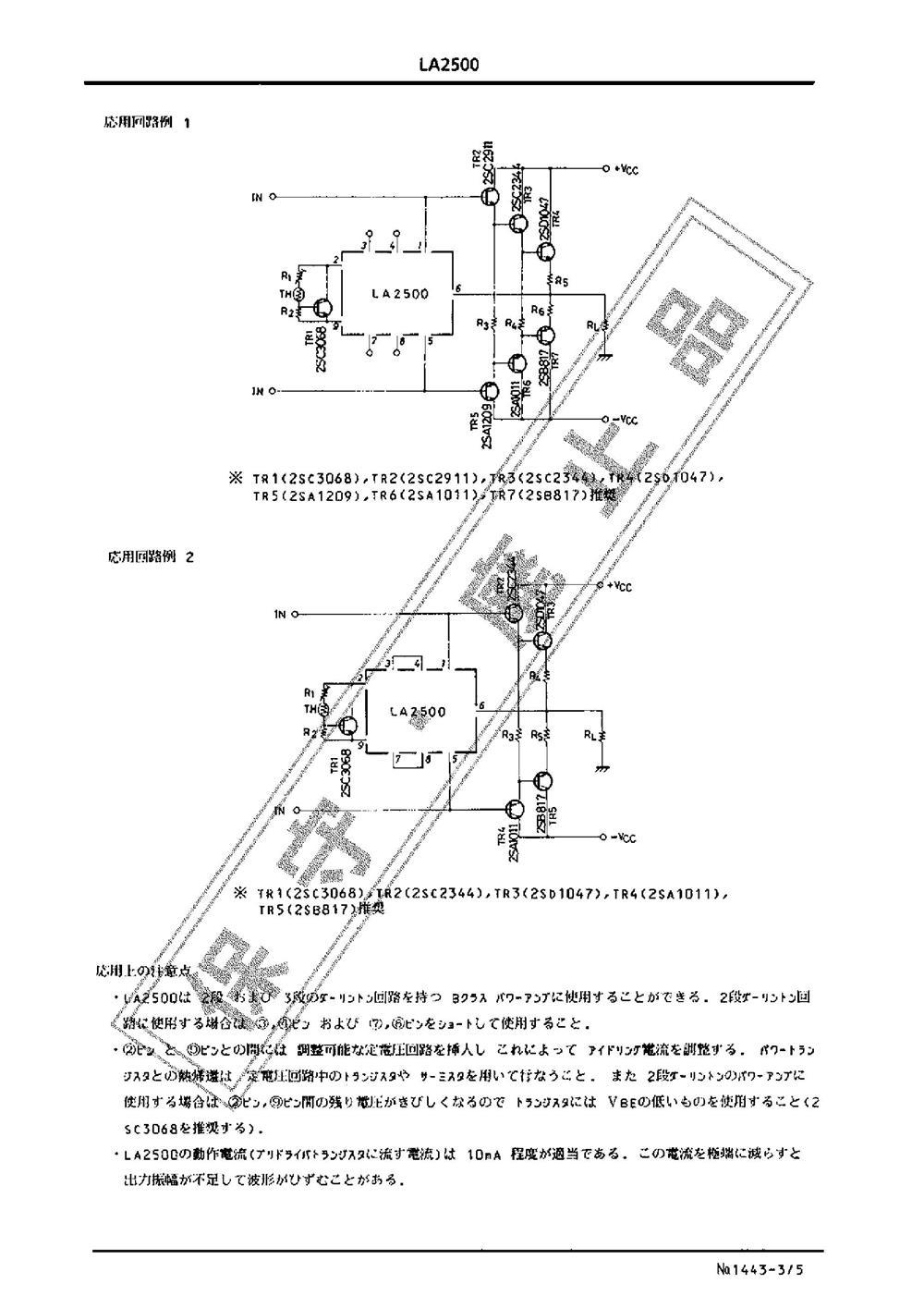 LA2500's pdf picture 3