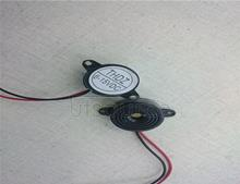 6V-15VDCBuzzer high decibels alarm active acoustic < 2 >