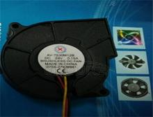 Fan (fan) 7530 oil/bearing is three lines, 24 v