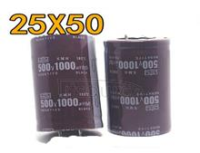 High quality new capacitor 500 v 1000 uf electrolytic capacitor 25 x 50