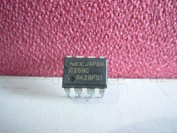 UPC259C